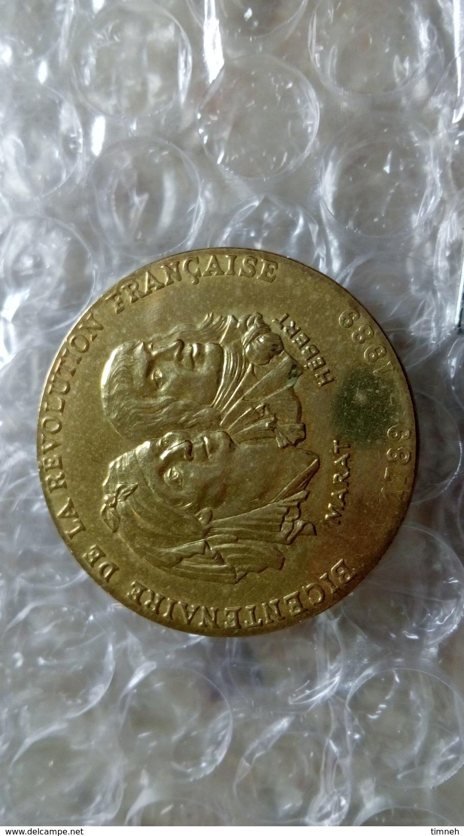 BICENTENAIRE DE LA REVOLUTION FRANCAISE - MARAT Et HEBERT Fabriqué Par LA MONNAIE DE PARIS 1989 - Monnaie De Paris