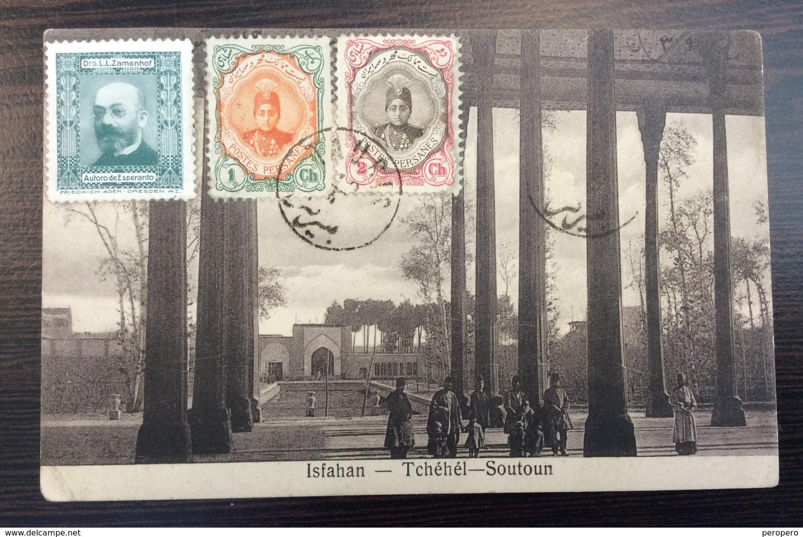 IRAN   ISFAHAN   TCHEHEL  SOUTOUN - Iran