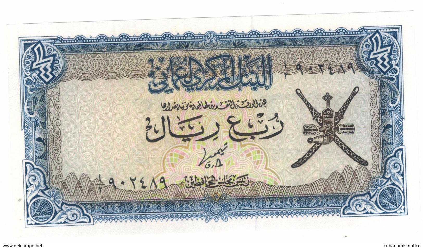 Oman 1/4 Rial , 1977, UNC .  Free Ship. To USA. - Oman