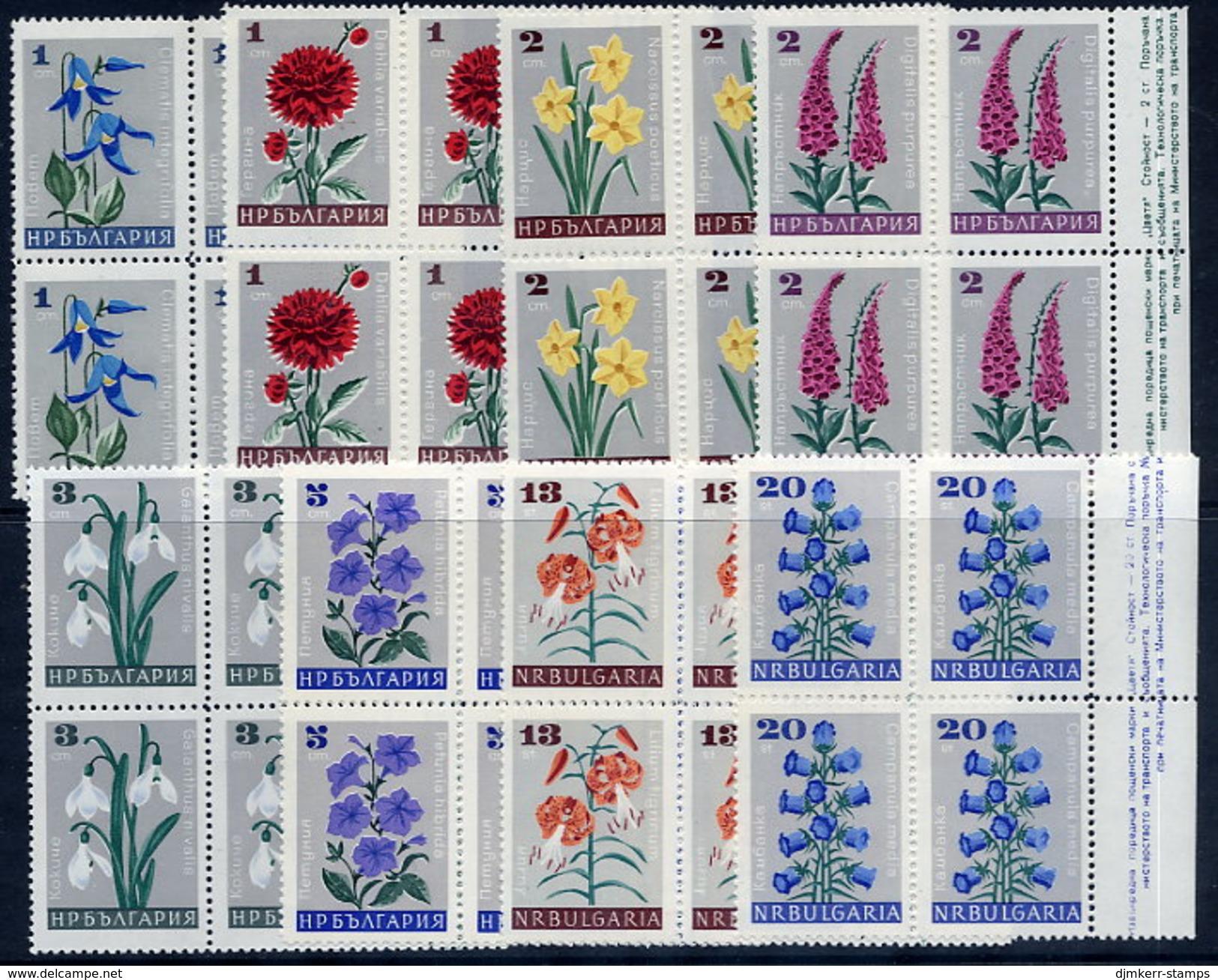 BULGARIA 1966 Garden Flowers Blocks Of 4 MNH / **.  Michel 1683-90 - Bulgaria