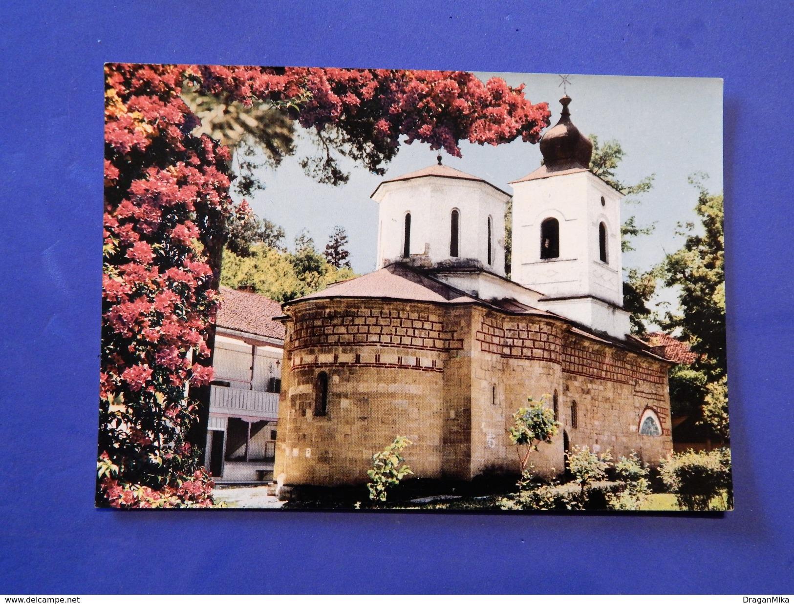 Orthodox Monastery Drača - Serbie