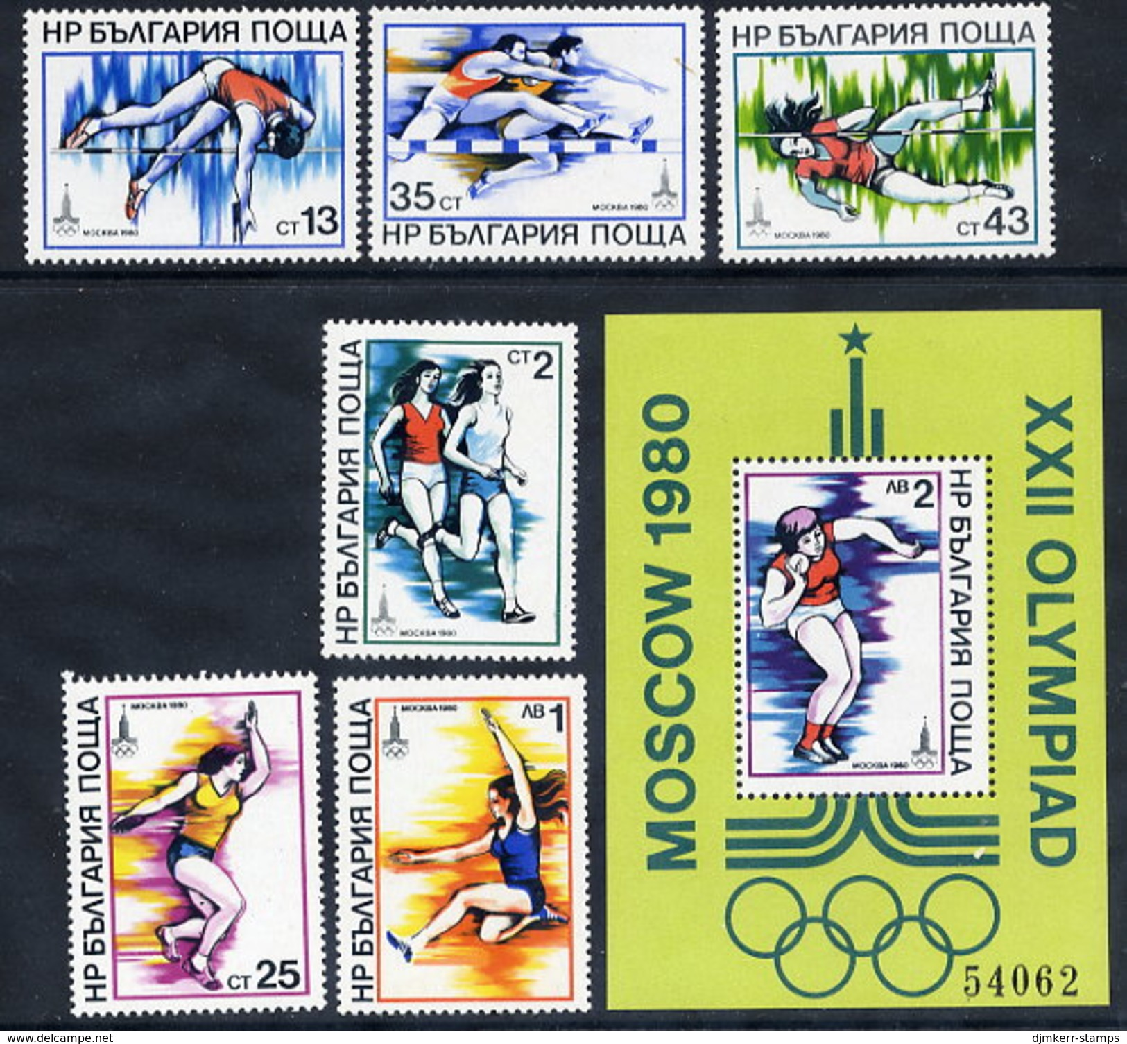 BULGARIA 1979 Olympic Games, Moscow: Athletics Set And  Block MNH / **.  Michel 2832-37 + Block 96 - Bulgaria