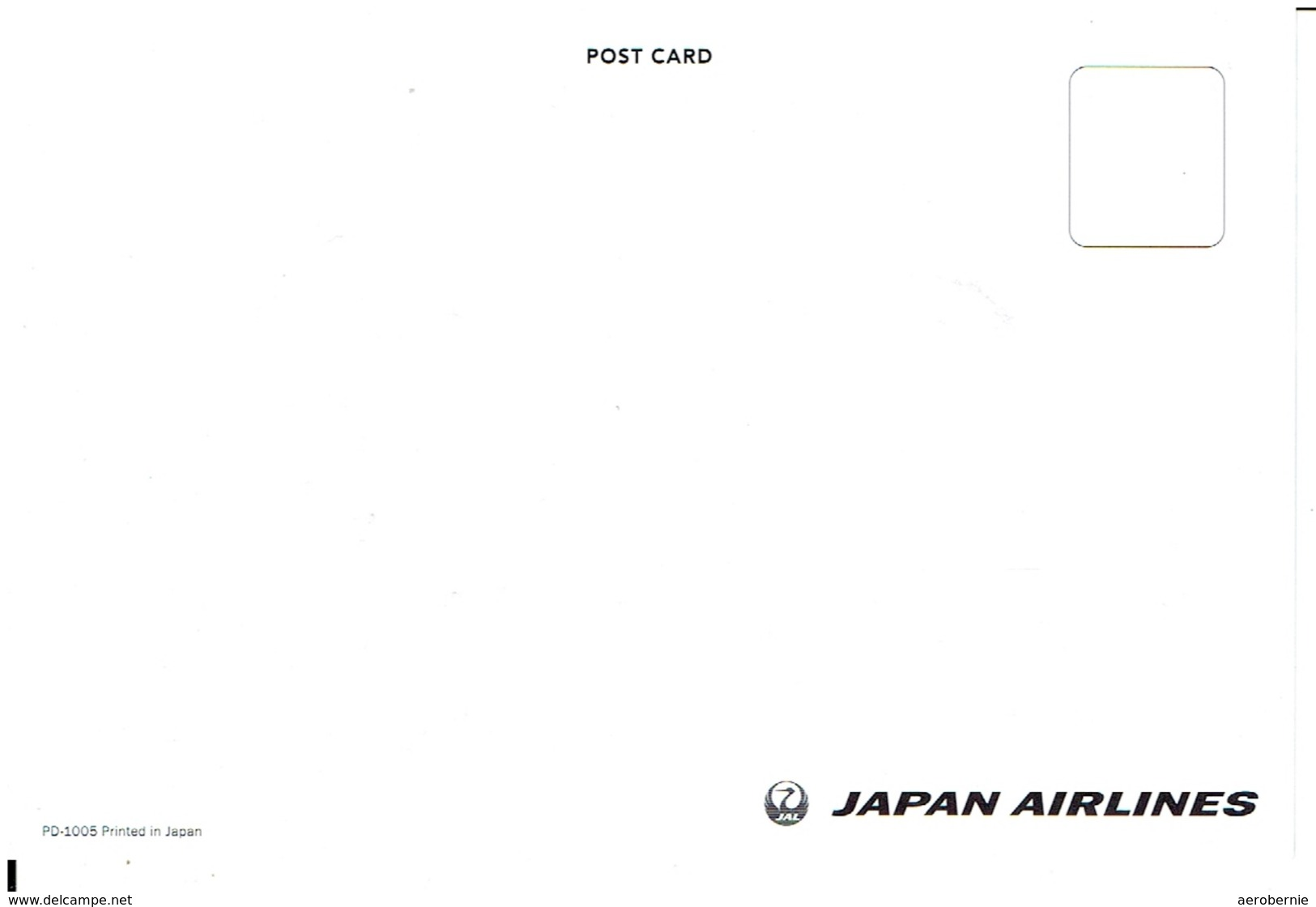 JAPAN AIR LINES - Boeing 737-800 (Airline Issue) - 1946-....: Moderne