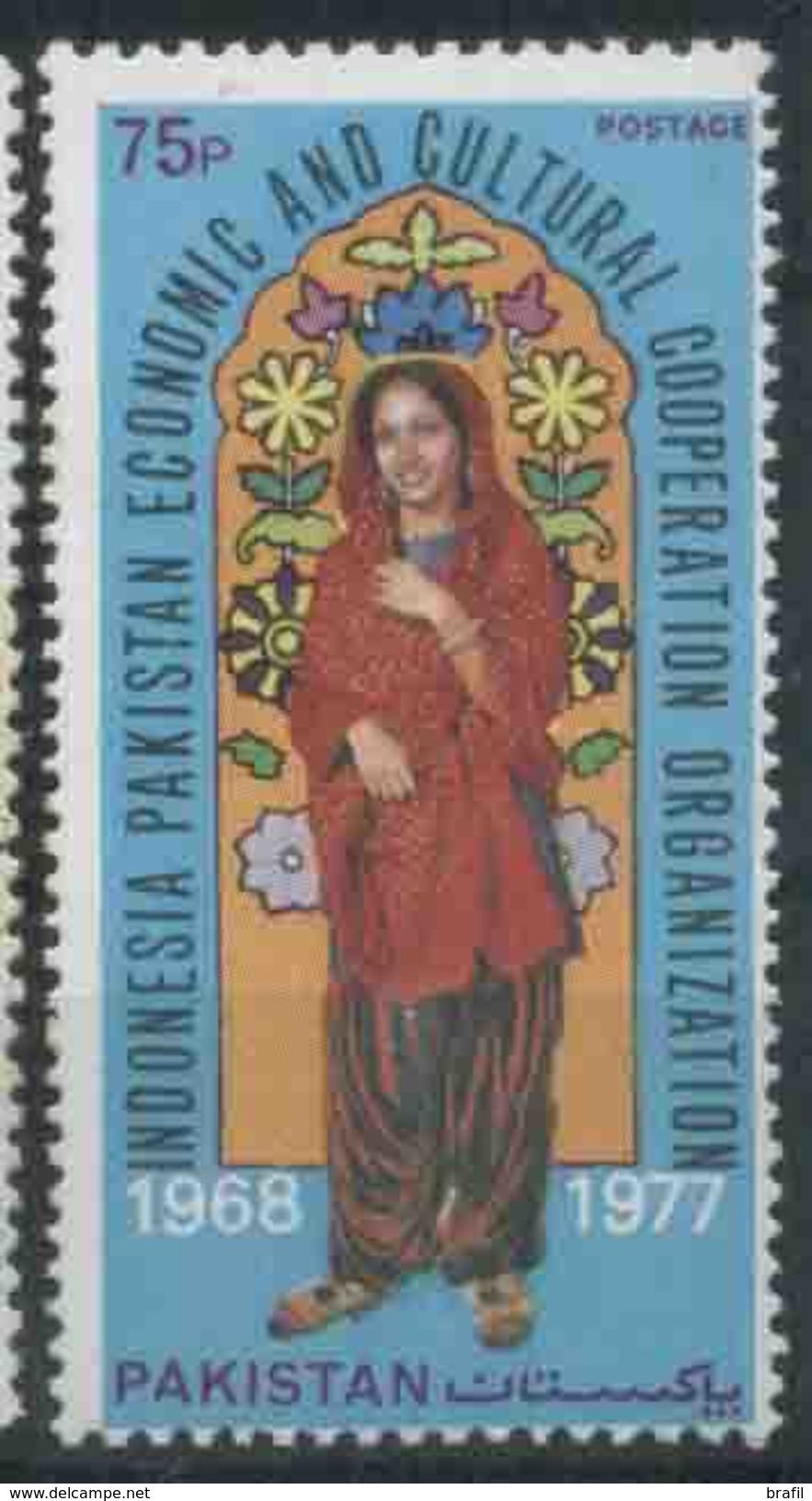 1978 Pakistan, Cooperazione Culturale Indonesiana Pakistana, Serie Completa Nuova (**) - Pakistan