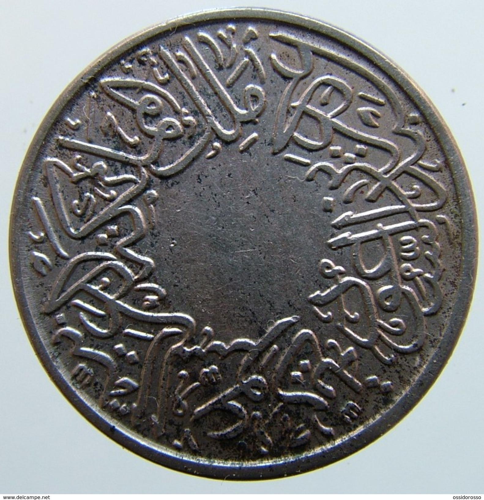 Saudi Arabia 1 Ghirsh 1937 - Year 1356 -  - KM# 21.2 - Saoedi-Arabië