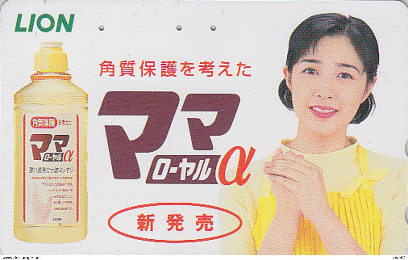 Télécarte Japon / 110-198508 - FEMME - Pub LION / Produit De Beauté Crème Adoucissante - Woman GIRL Japan Phonecard 2571 - Parfum