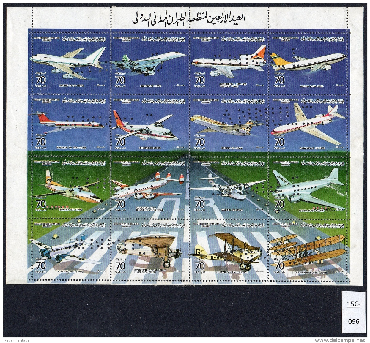 Libya 1984 Aircraft Sheetlet Perforated With Printers' Archive Punch - Poor Condition But Interesting. Concorde Li - Concorde