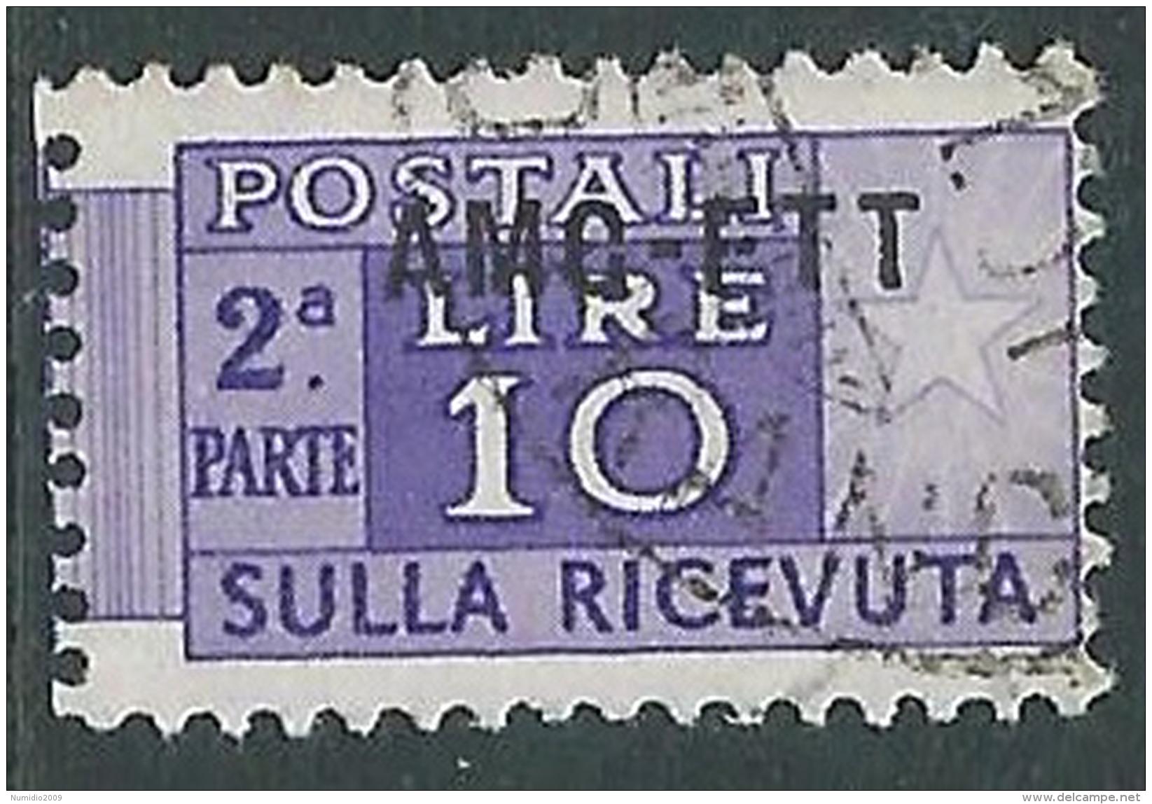 1949-53 TRIESTE A PACCHI POSTALI USATO 10 LIRE SEZIONE - LL2 - 7. Triest