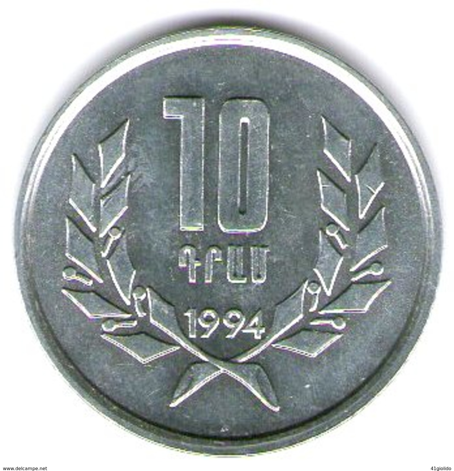 Armenia 10 Luma 1994 - Armenia