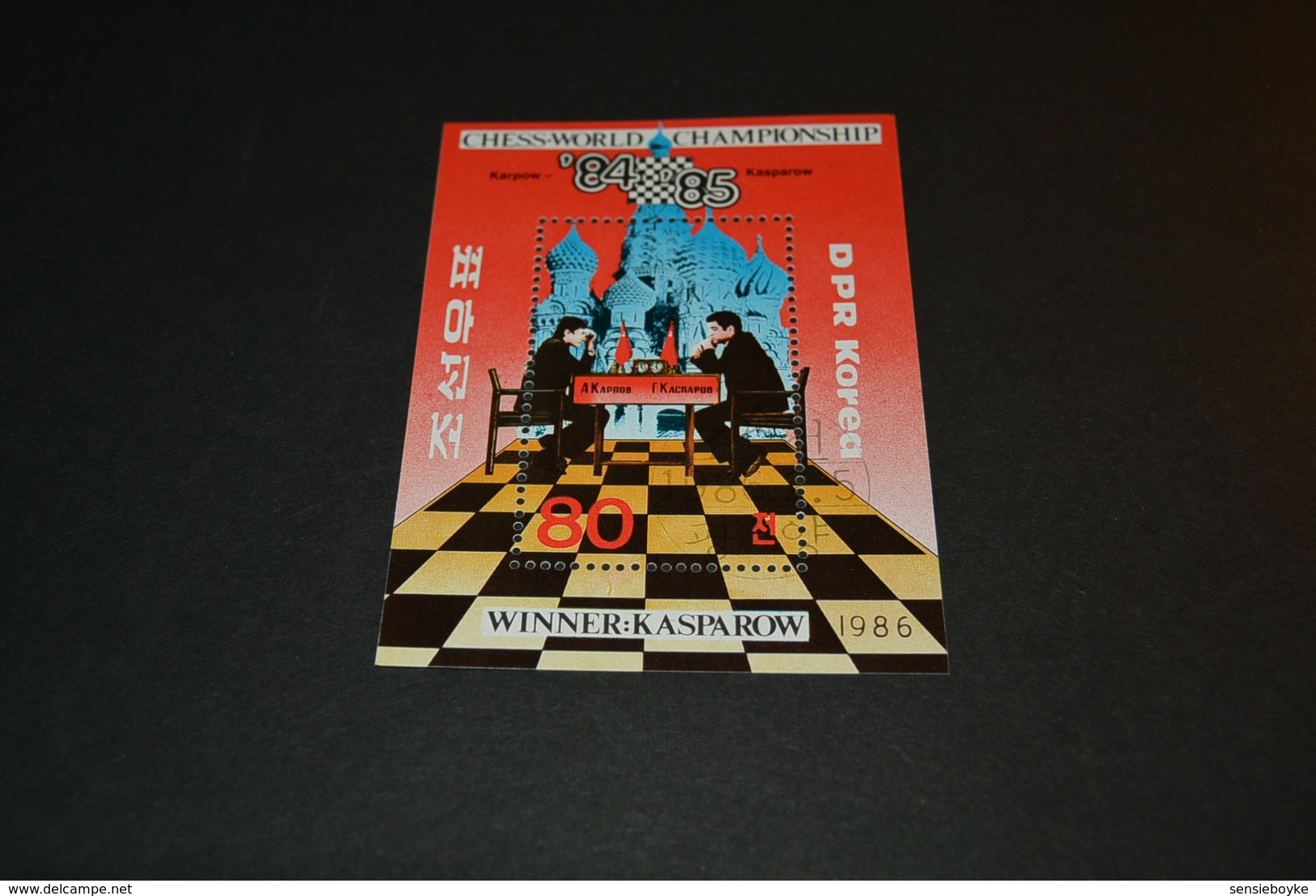 M2240-  Bloc Used DPR Korea -1986- Chess-world Championship  - Winner -Kasparow - Schaken