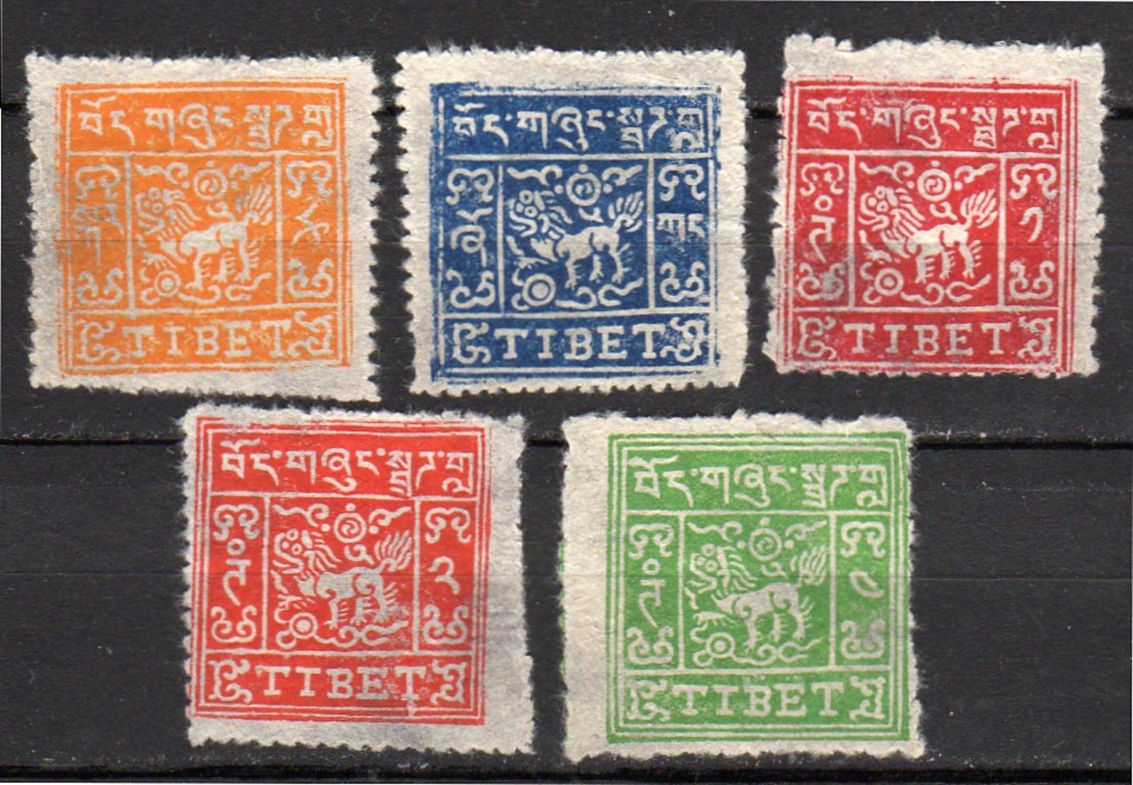 Tibet Complete Set Original Perf., Clichés Are: 5,4,2,1,3 Carmine 1 Tr Has Red Vertical Line/fiber XF!! (t36) - Postzegels