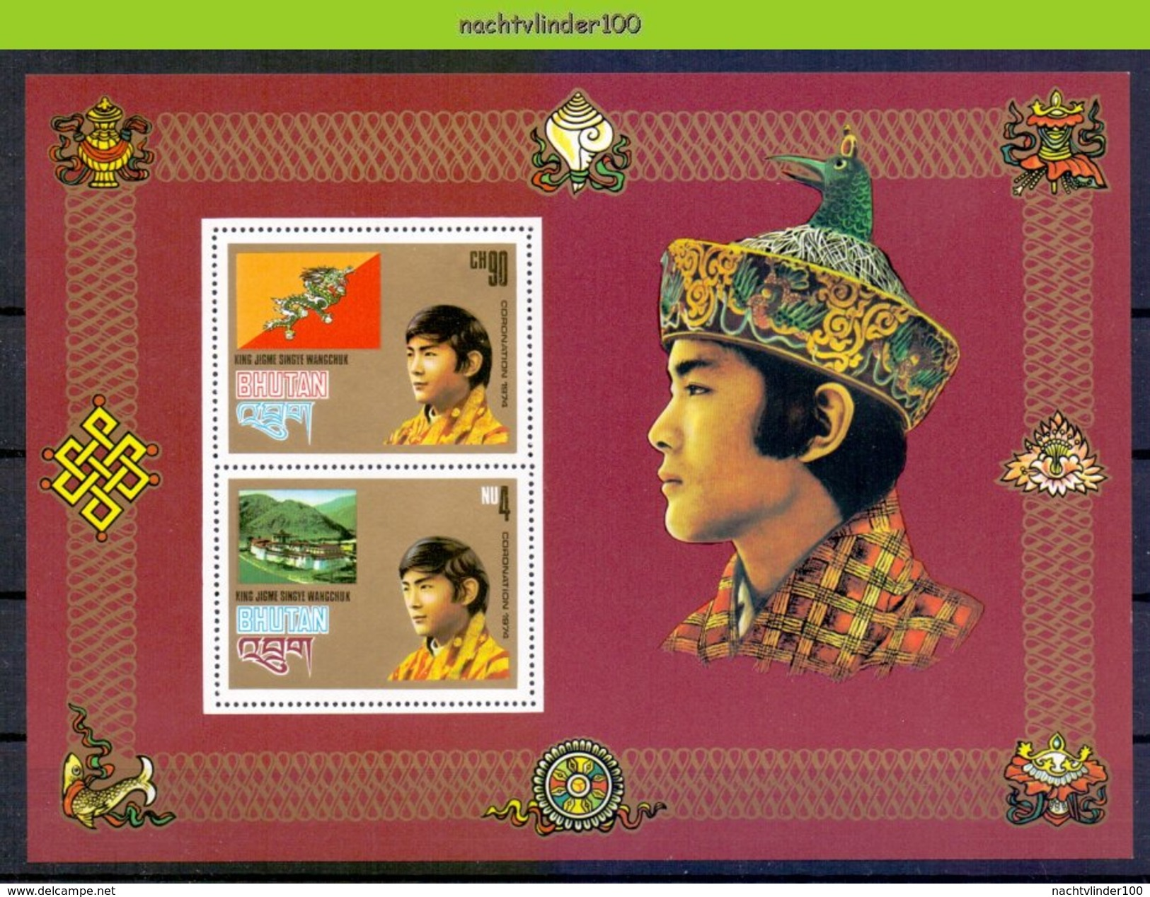 Mwy016b FAUNA SCHELP VIS VOGEL ROYALTY KING JIGME SINGYE WANCCHUK SHELL FISH BIRD DRAGON LOTUSFLOWER BHUTAN 1974 PF/MNH# - Bhutan
