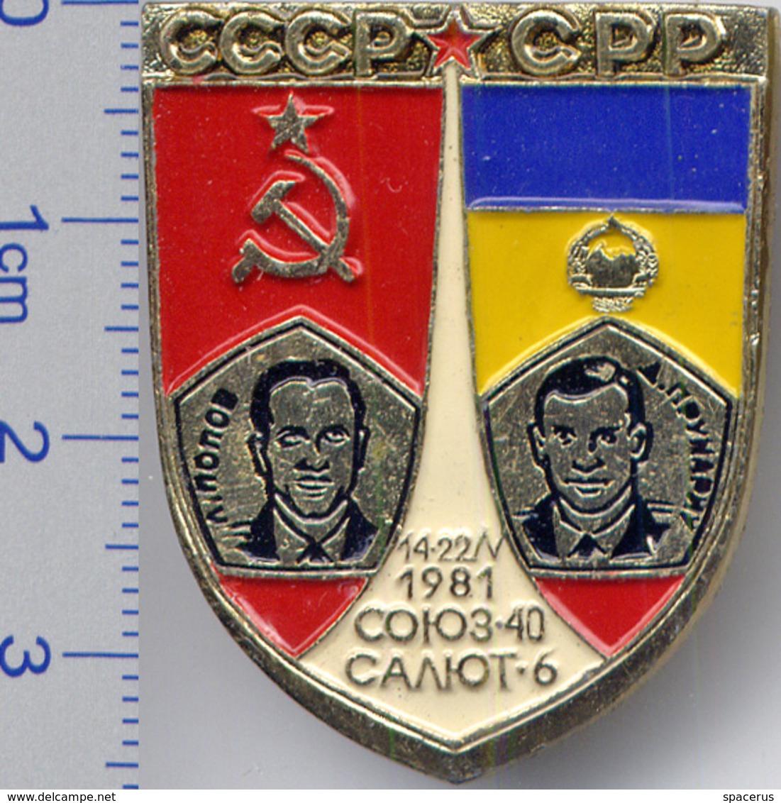 108 Space Soviet Russia Pin. INTERKOSMOS USSR-SRR (Romania) 1981 Soyuz-40 Salut-6 - Space