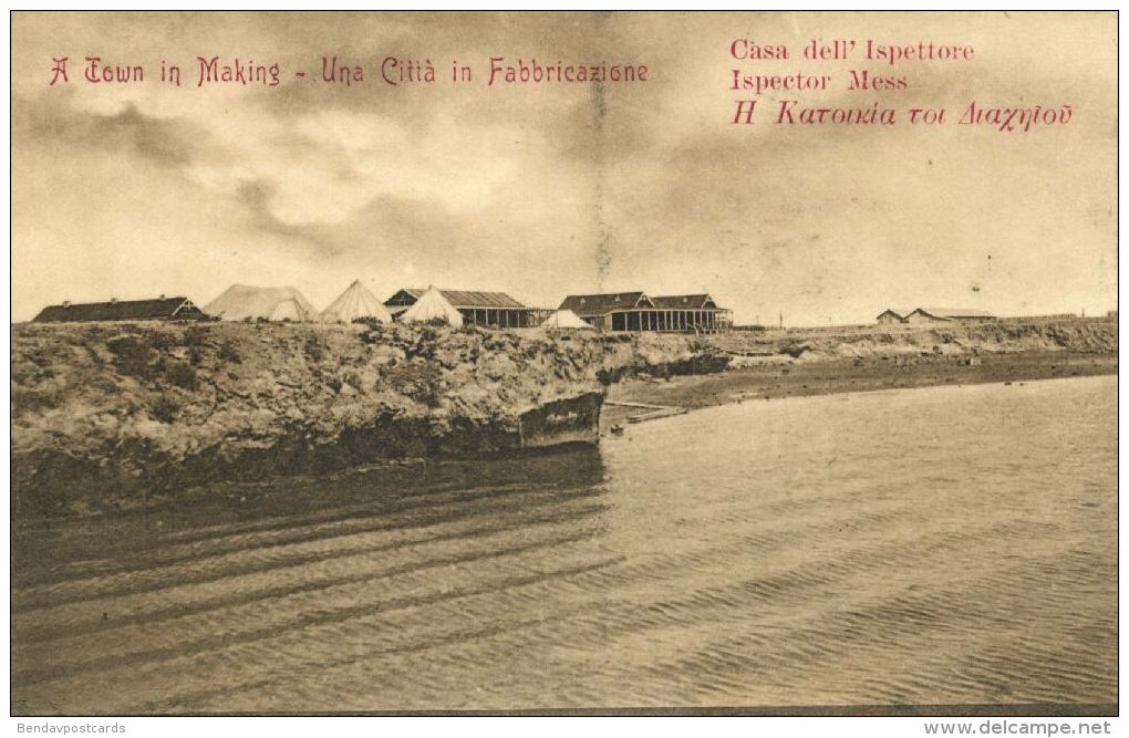 Sudan, Town In Making, House Of The Inspector (1910s) - Sudan