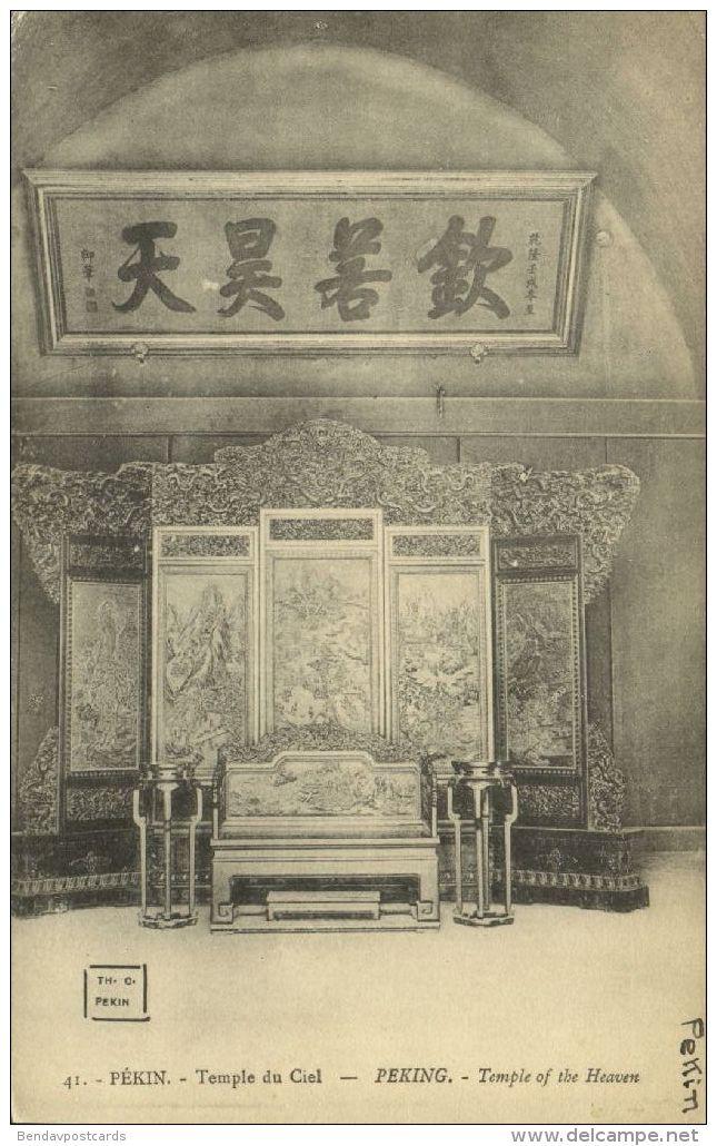 China, PEKING PEIPING, Temple Of Heaven, Interior (1910s) Th. C. 41 - Chine
