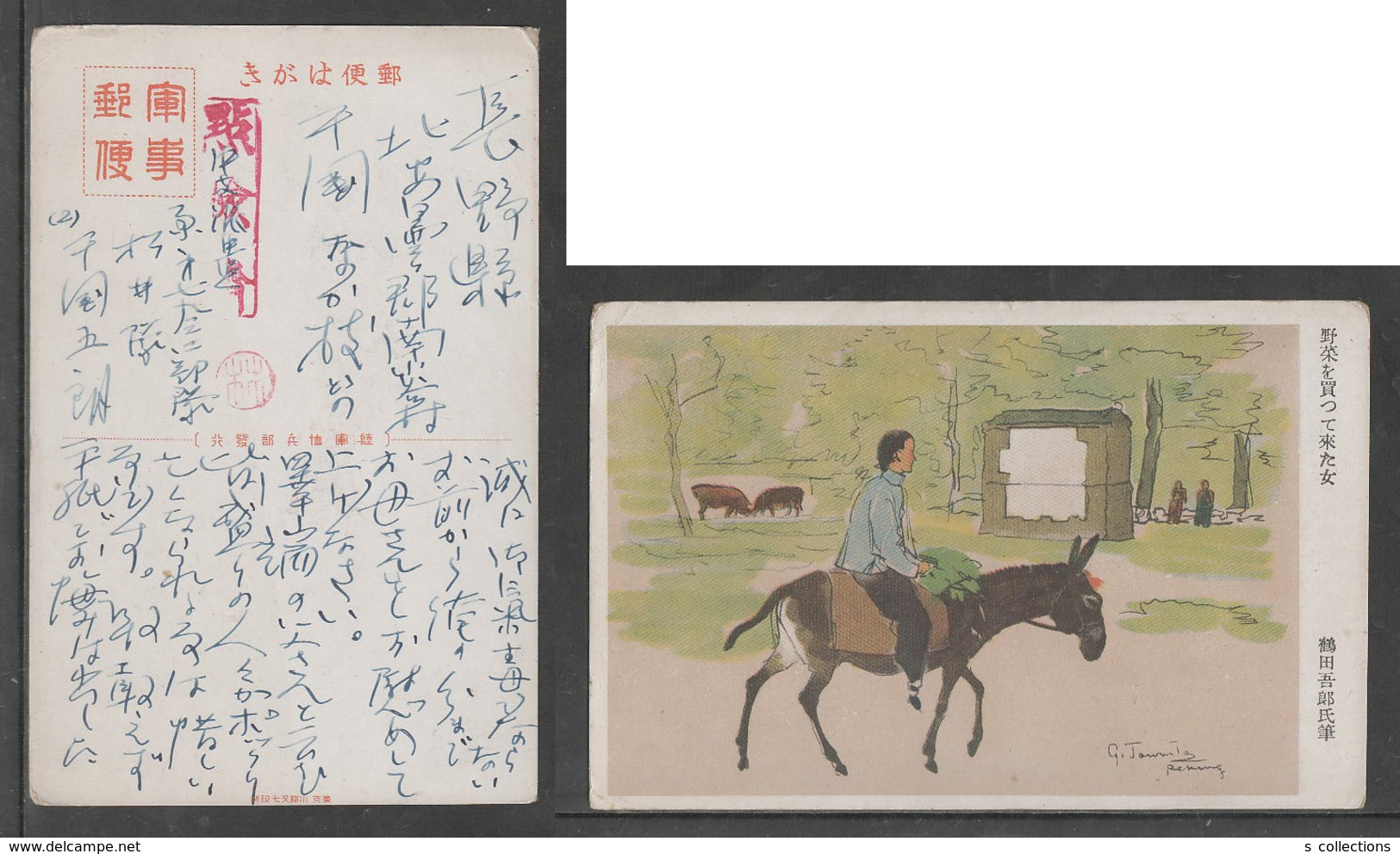 JAPAN WWII Military Bought Vegetables Picture Postcard CENTRAL CHINA HARA 7932th Force CHINE To JAPON GIAPPONE - 1943-45 Shanghai & Nanjing