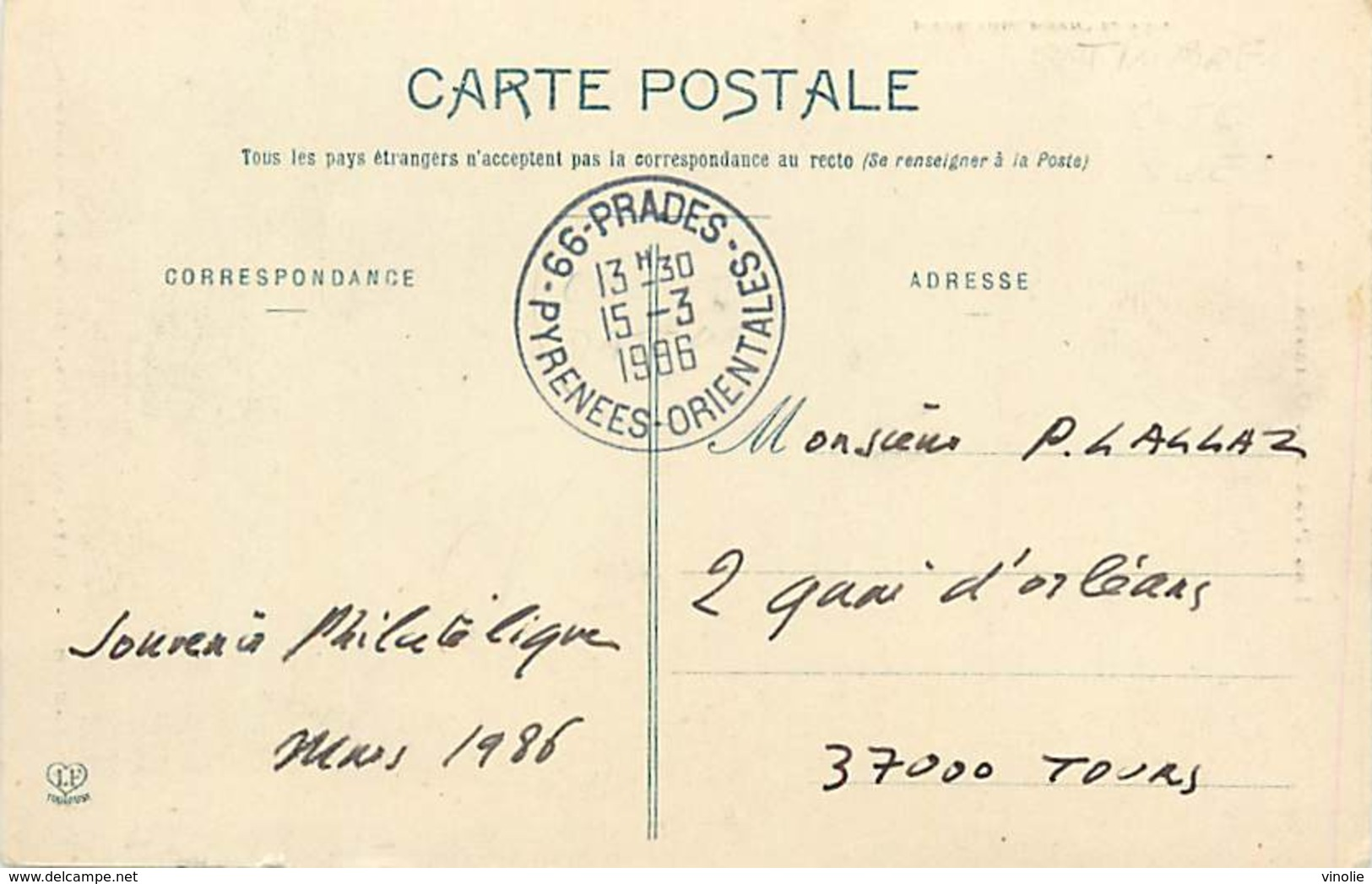 A-17 5108 : SAINT-MICHEL-DE-CUXA PRES PRADES PYRENNEES-ORIENTALES 15 MARS 1896 - Cartes-Maximum