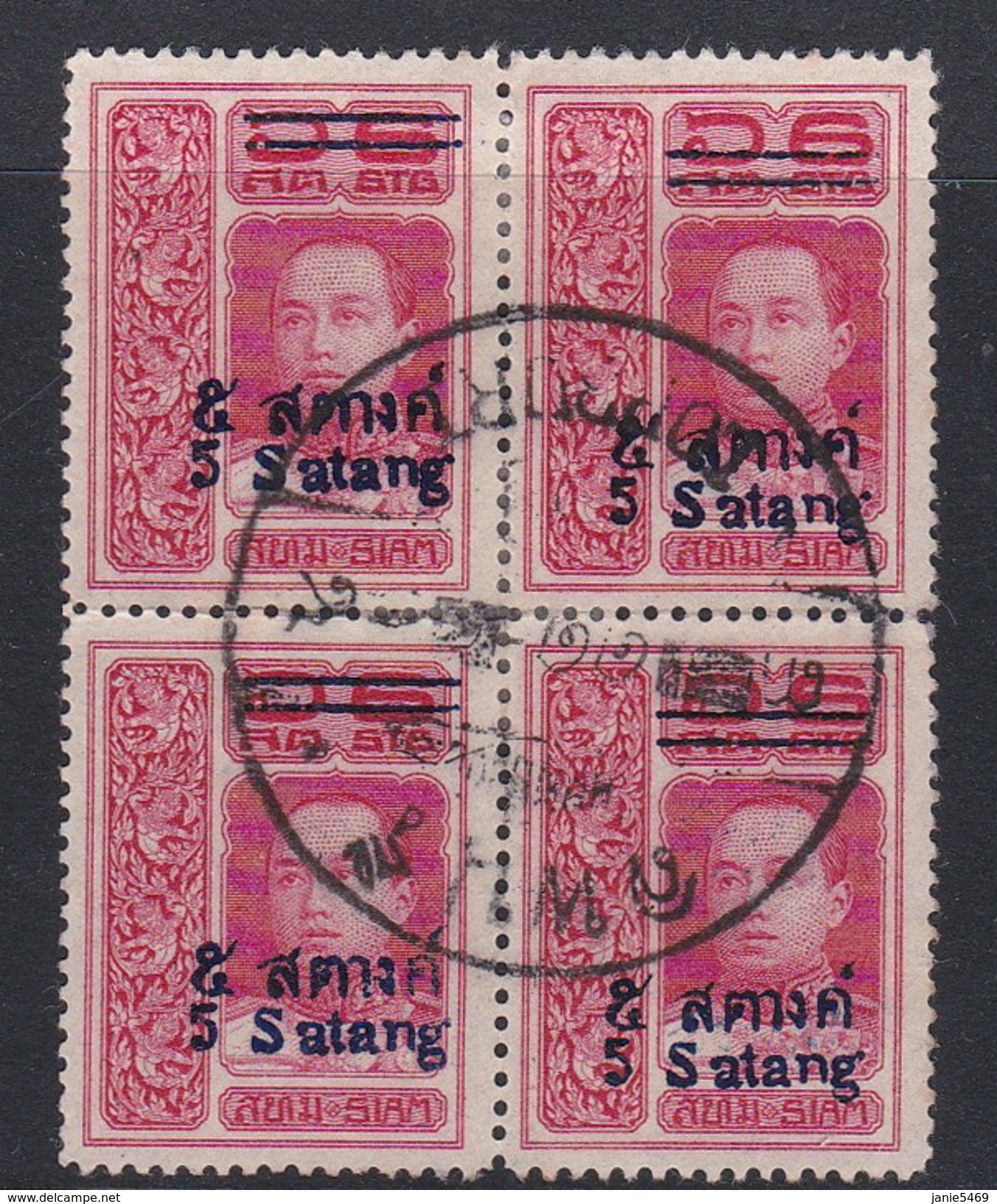 Thailand SG 160 1914  King Vajiravudh  5s On 6s Red Block 4 Used - Thaïlande
