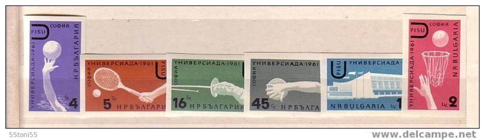 1961 Universiade   6v. Imperforate– MNH  BULGARIA  / Bulgarie - Francobolli