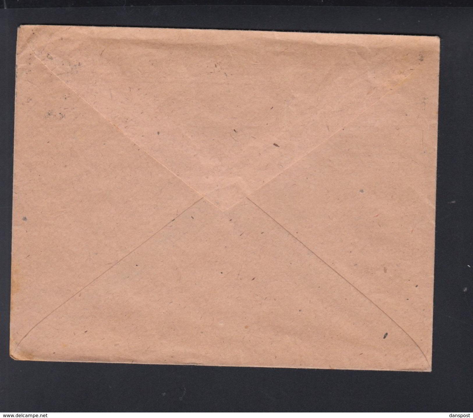 Romania Cover 1929 Maison Dortheimer To Switzerland - Covers & Documents