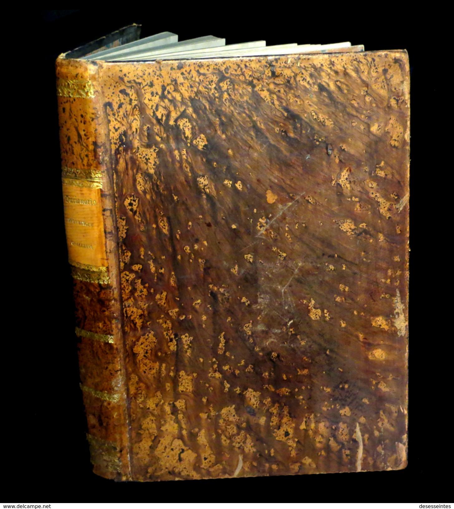 [ESPANA FILOLOGIA LINGÜÍSTICA] Diccionario De La Lengua Castellana. 1852. - Livres, BD, Revues