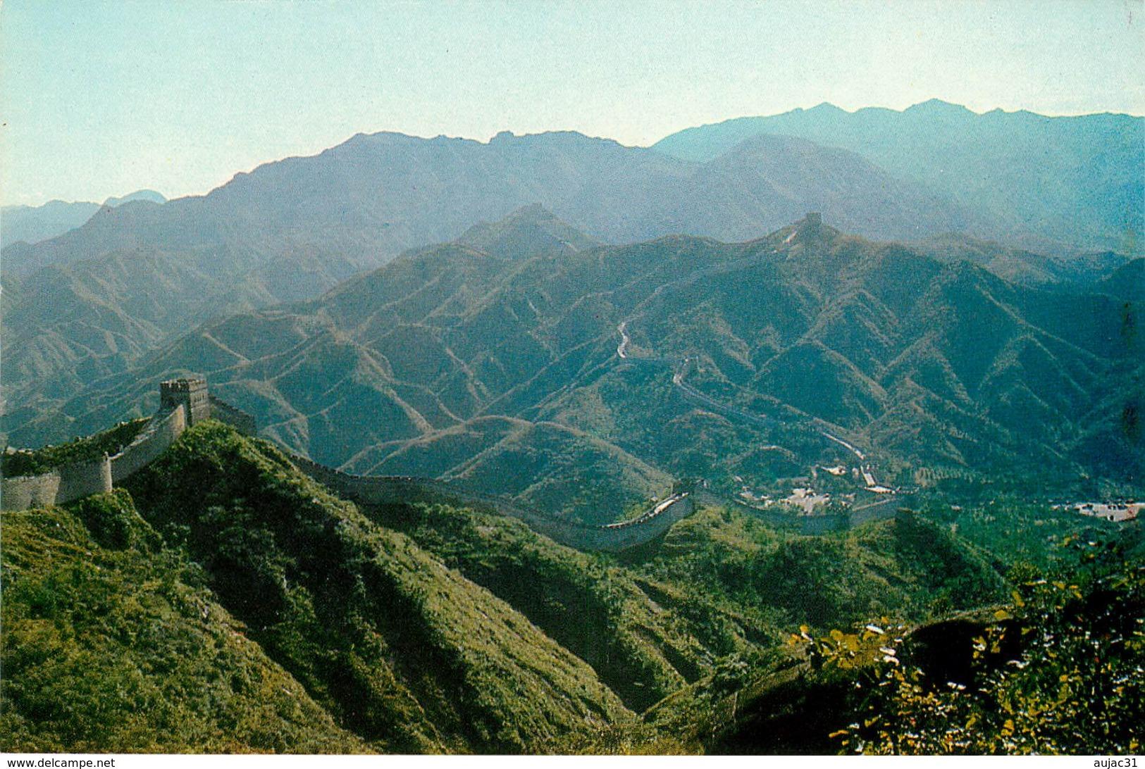 Chine - China - Pekin - Beijing - The Great Wall - 10 Cartes Avec Pochette - Semi Moderne Grand Format - Bon état - Chine