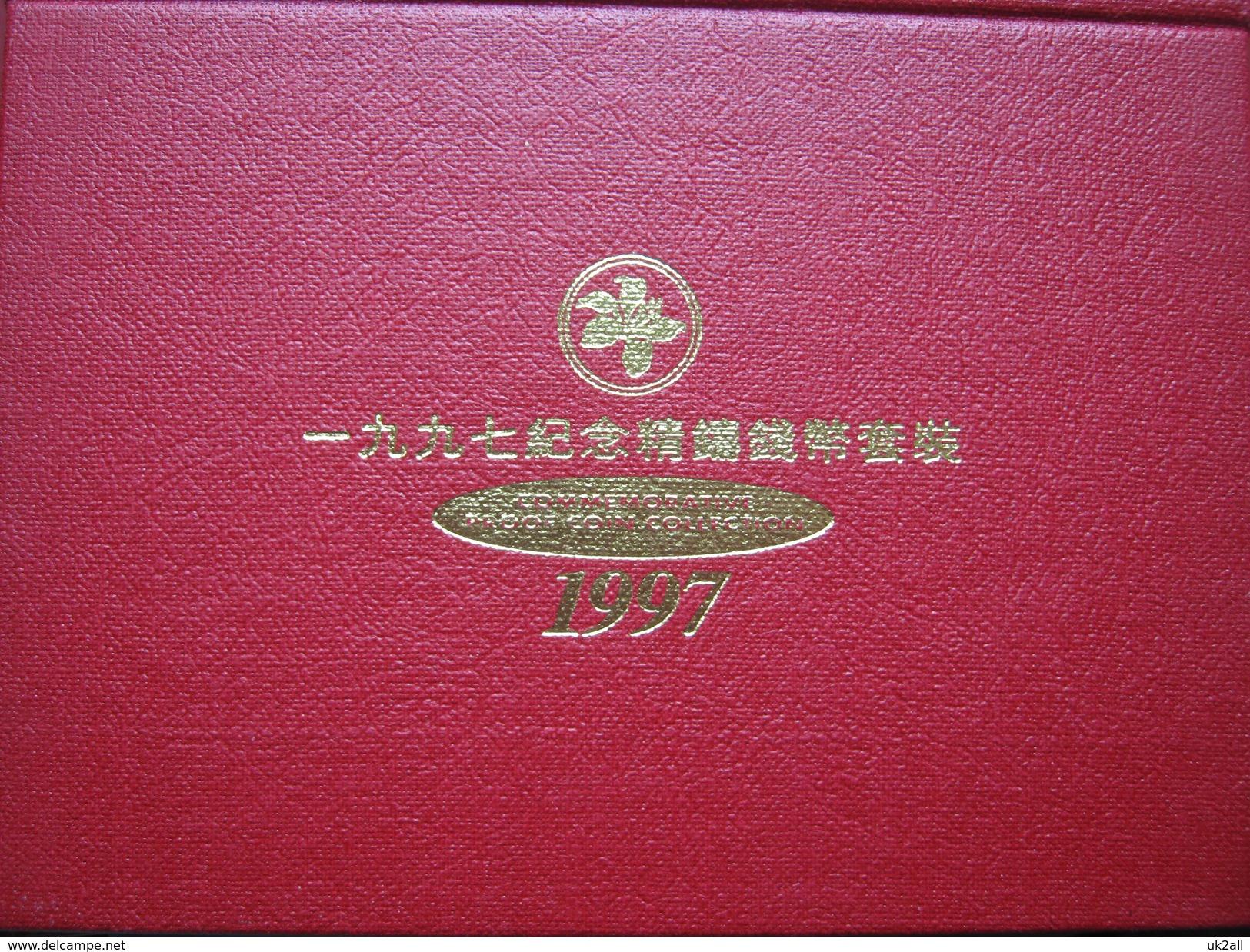 Hong Kong 1997 Proof 7 Coin Set 10 Cents - 10 Dollars Sealed Royal Mint Case Info Card - Hong Kong