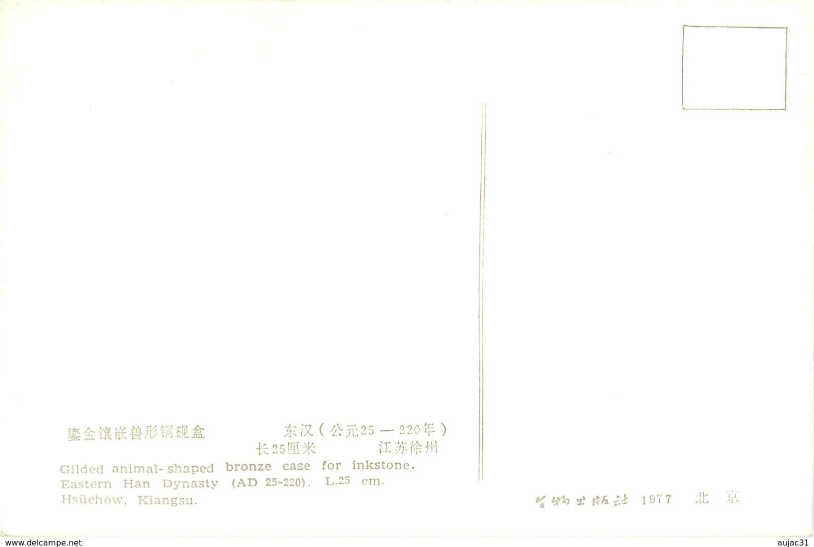 Chine - China - Kiangsu - Jiangsu - Arts - Art - Bronzes - 10 Cartes Avec Pochette - Semi Moderne Grand Format -bon état - Chine