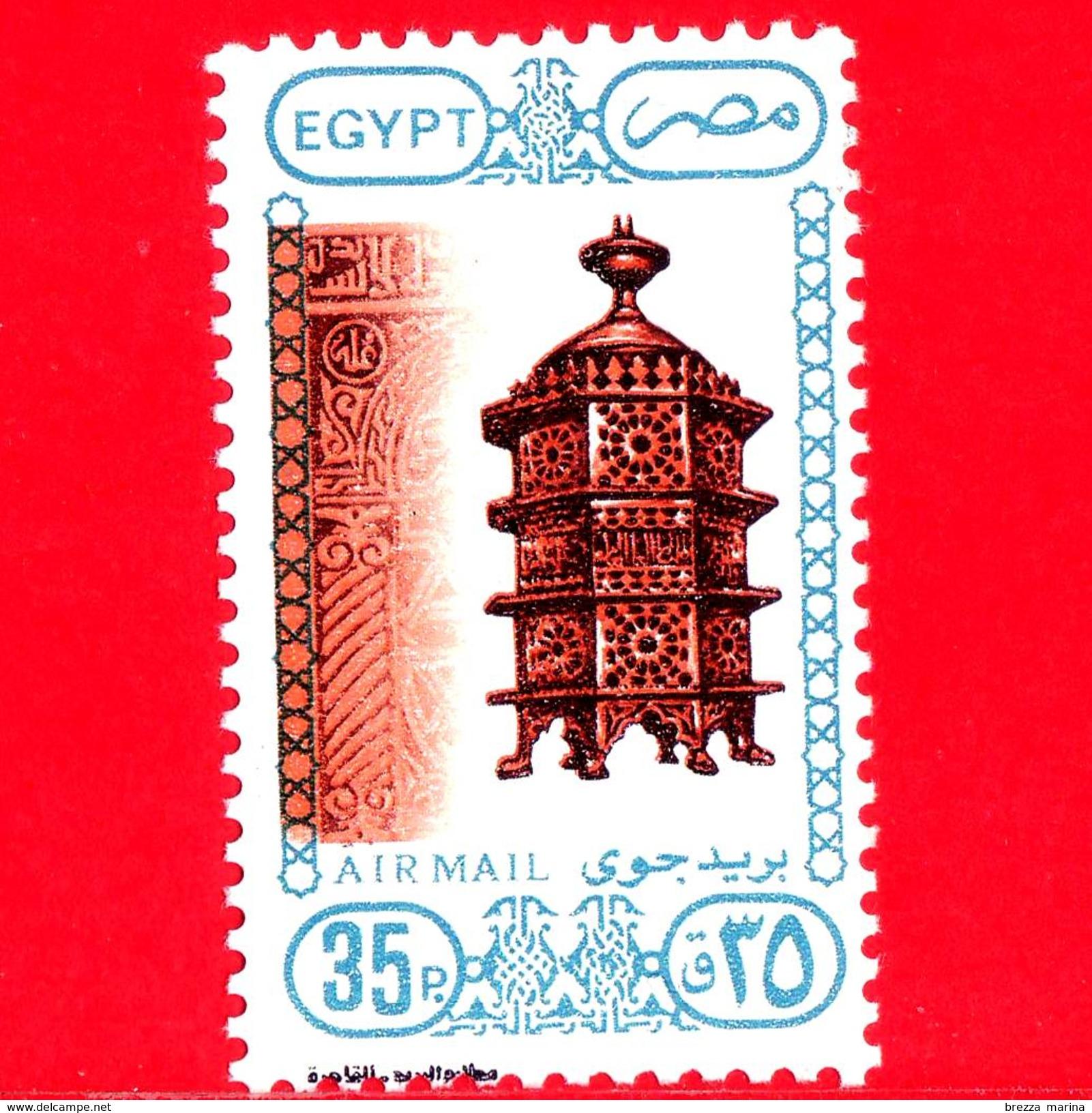 Nuovo - MNH - EGITTO - 1989 - Luoghi Di Interesse, Simboli E Opere D'arte - Lampione - Lanterna - 35 - Posta Aerea - - Poste Aérienne