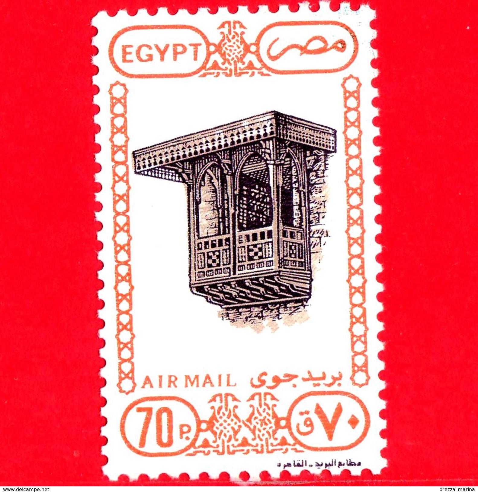 Nuovo - MNH - EGITTO - 1991 - Luoghi Di Interesse, Simboli E Opere D'arte - Balcone - Posta Aerea - 70 - Posta Aerea