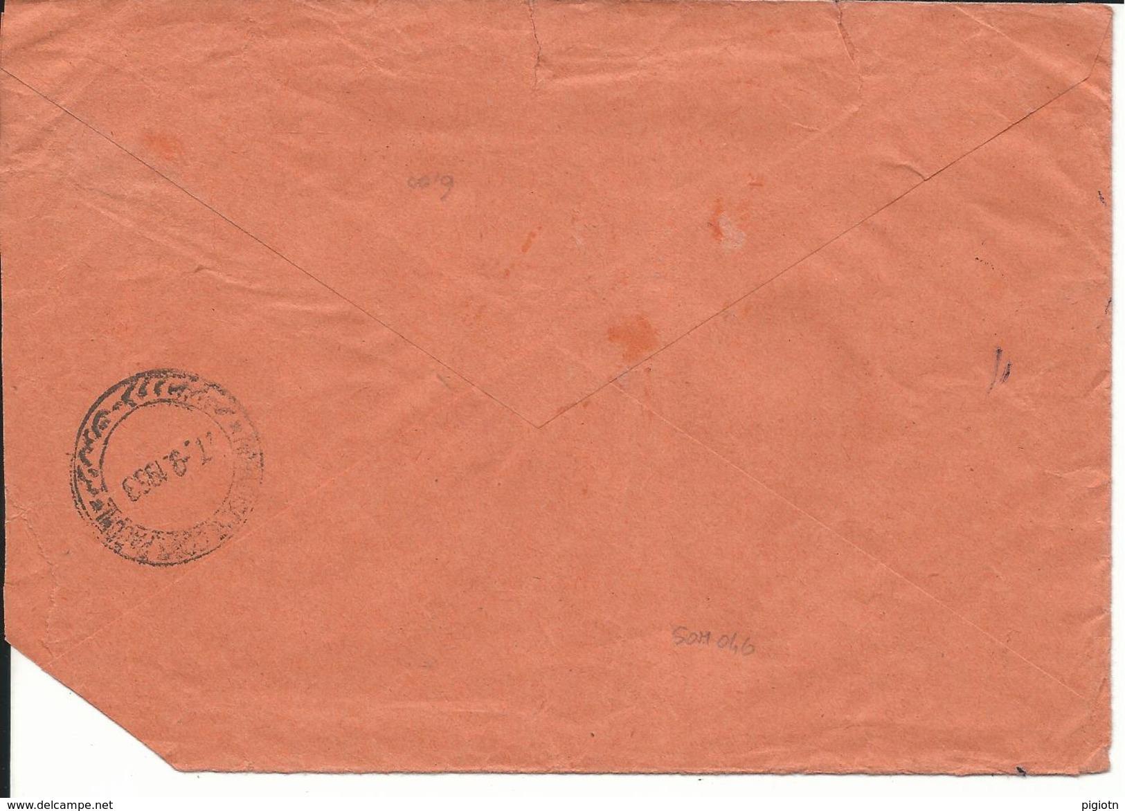 SOM046 - SOMALIA - LETTERA PER L'INTERNO - MOGADISCIO -  VIAGGIATA 17.09.1963 - Somalia (1960-...)