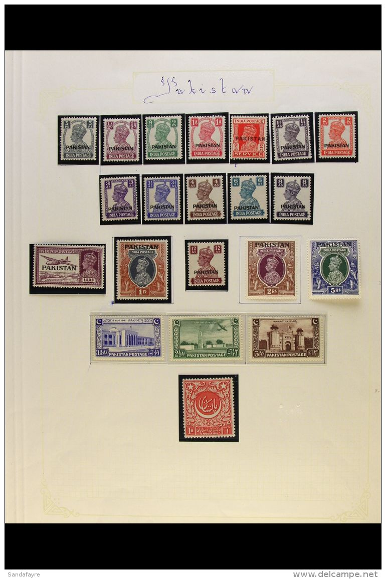 1947-1955 COLLECTION On Leaves, Mint/nhm & Used, Inc 1947 Opts Mint (mostly NHM) Set To 5r, 1948-57 Set To 1r... - Pakistan