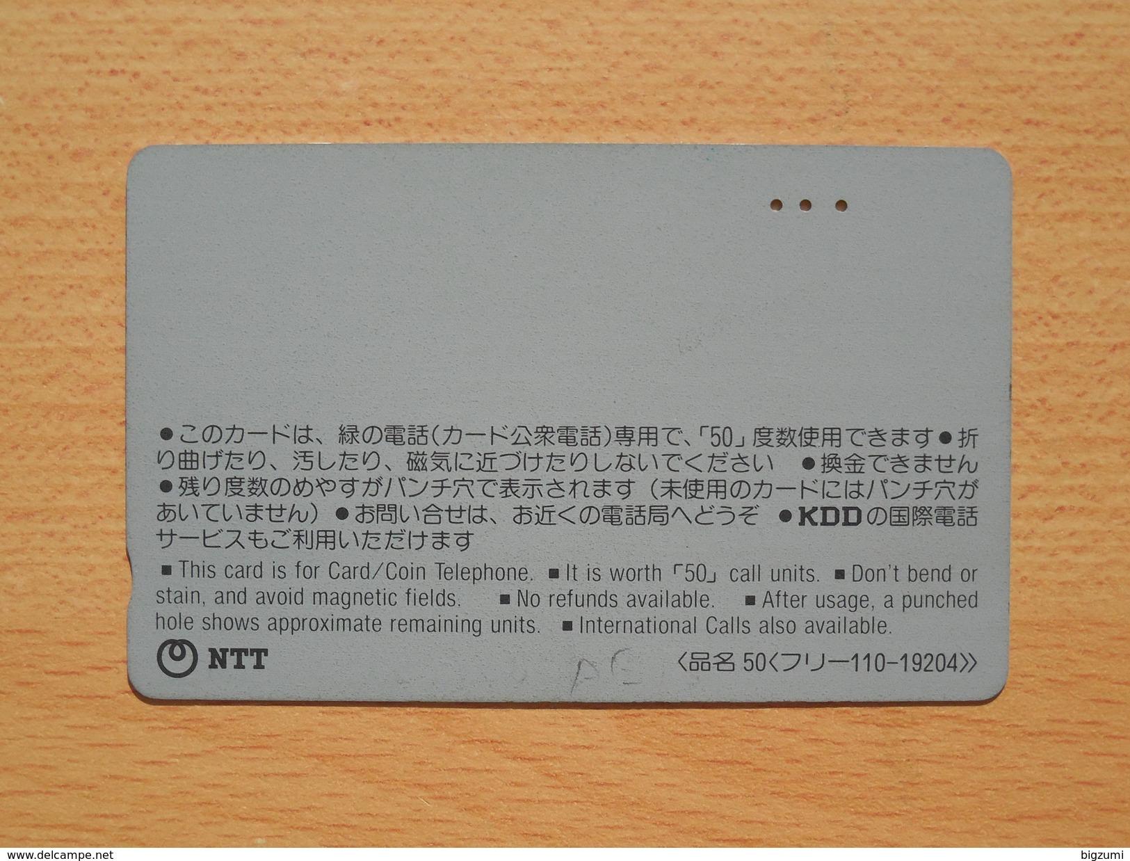 Japon Japan Free Front Bar, Balken Phonecard - 110-19204 / Lady - Samantha Fox / Women, Frau Femme - Japan