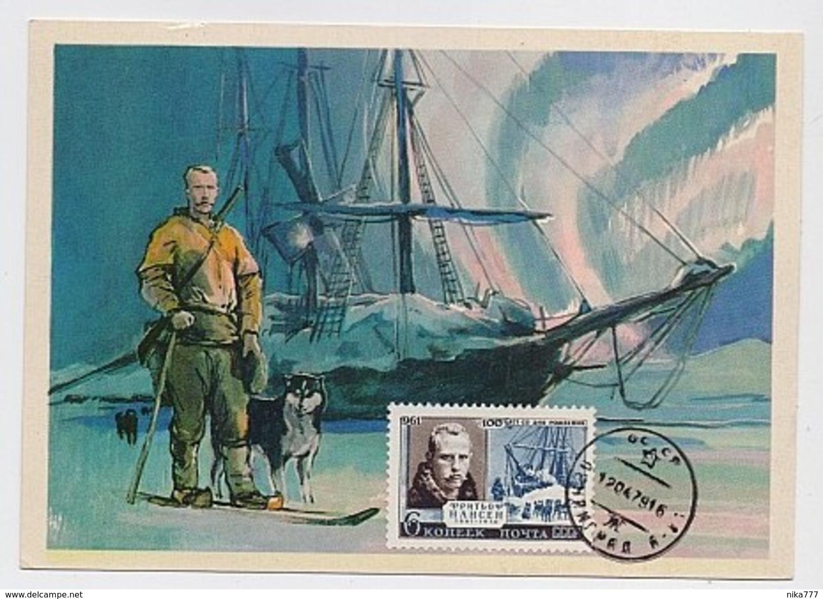 CARTE MAXIMUM CM Card USSR RUSSIA North Pole Arctic  Nansen Dog Sail Ship Ski Polar - 1923-1991 URSS