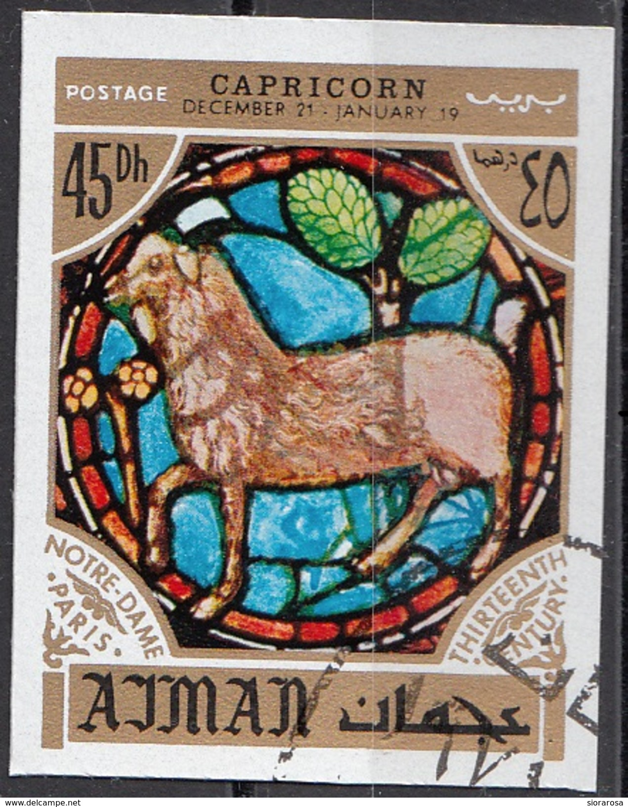 778 Ajman 1971 Segni Zodiaco Capricorno Capricorn - Stained Glass Window Vetrata Notre Dame Imperf. Zodiac - Vetri & Vetrate