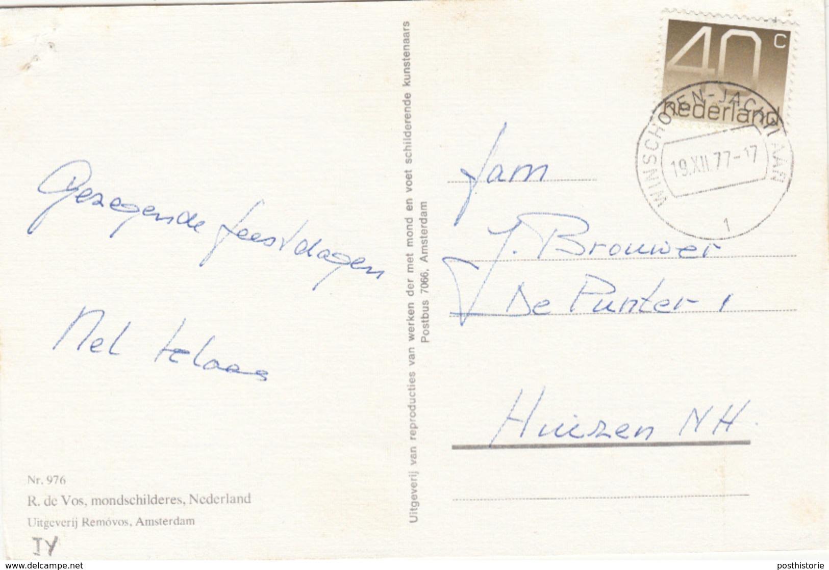 Ansicht 19 Dec 1977 Winschoten Jachtlaan (type CB) - Poststempels/ Marcofilie