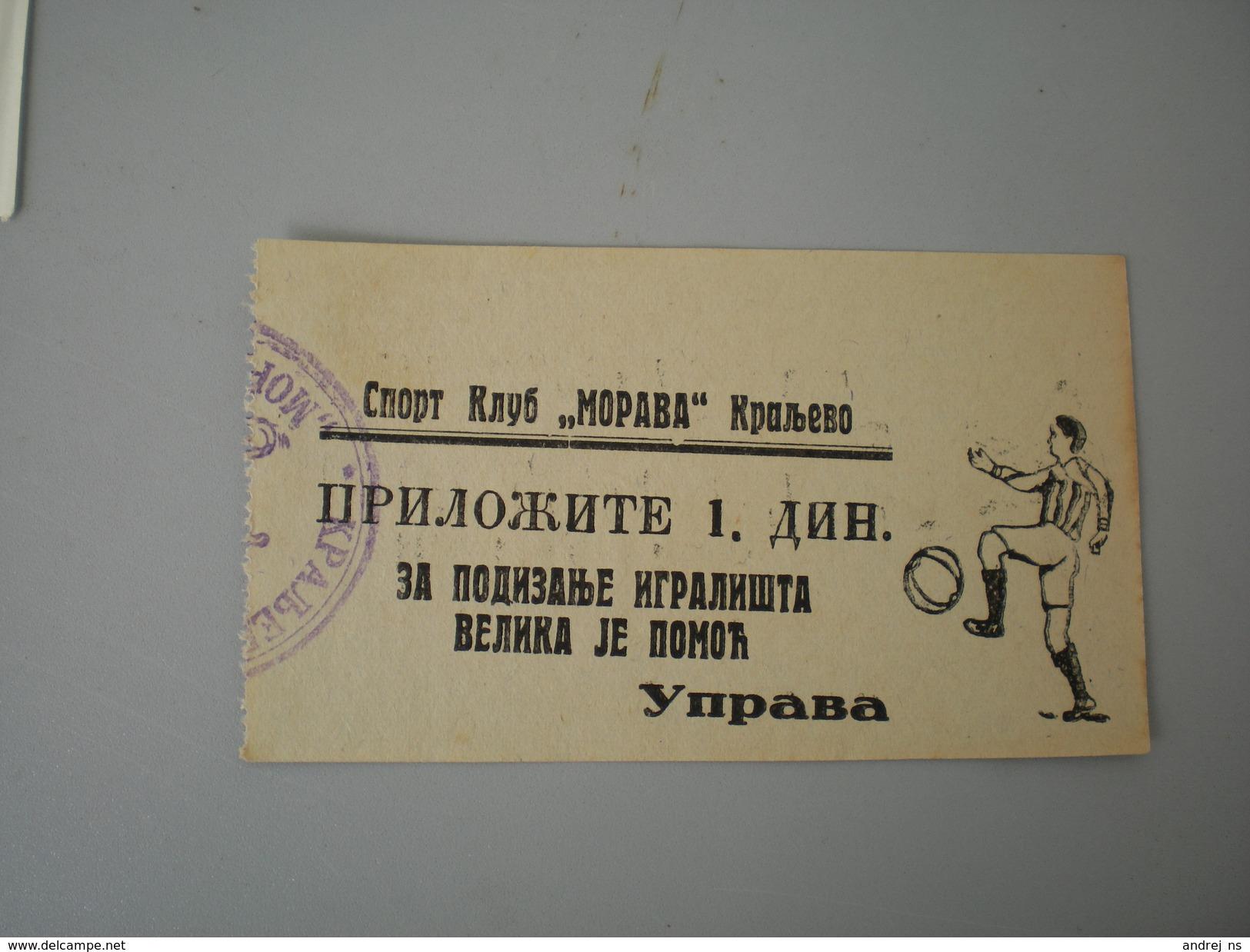 resolute клуб москва