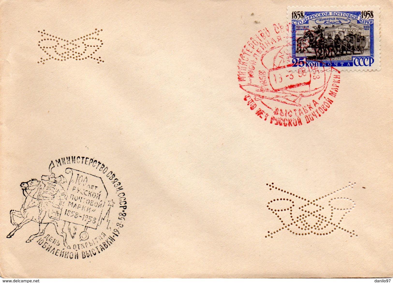 1958  LETTERA - 1923-1991 URSS