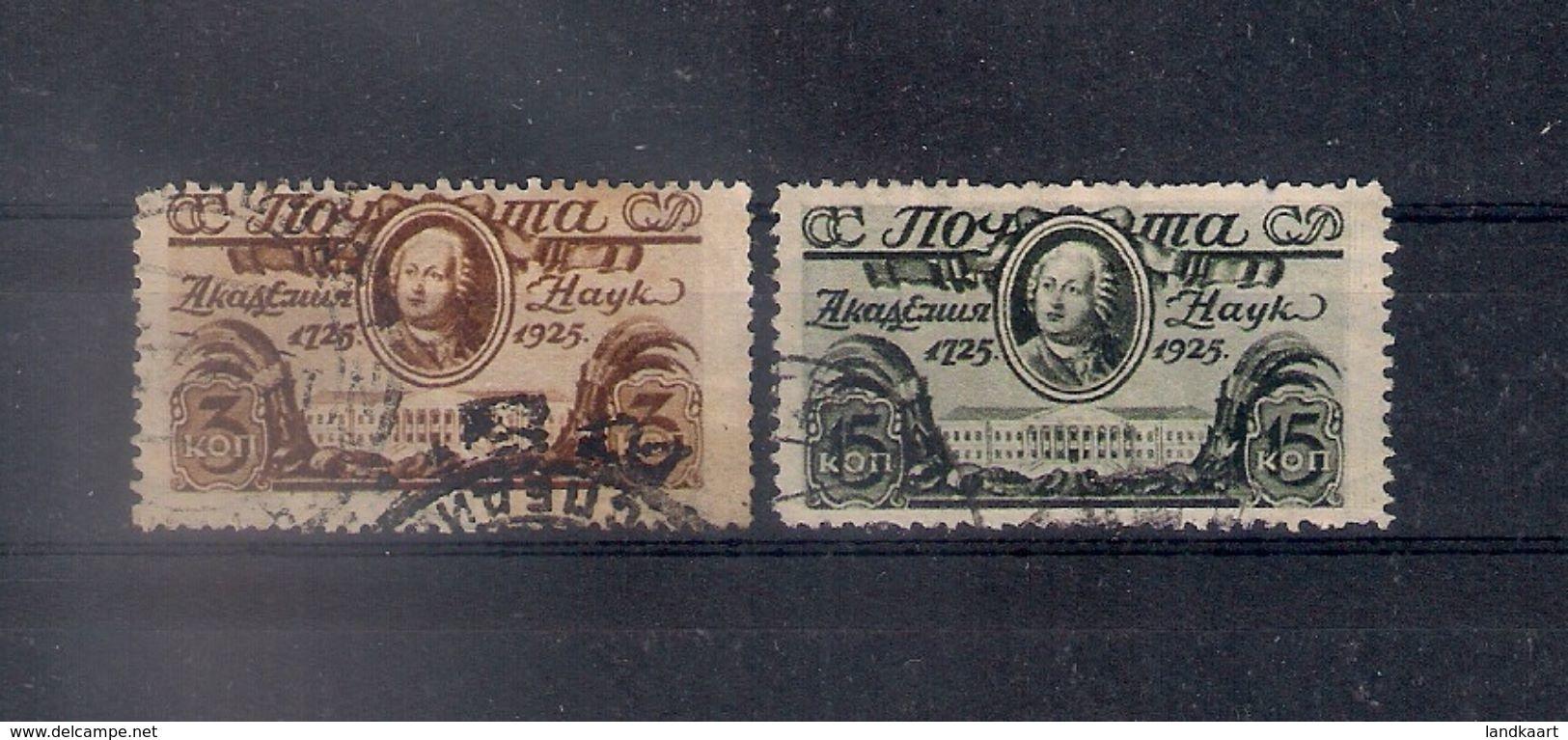 Russia 1925, Michel Nr 298-99, Used - 1923-1991 USSR