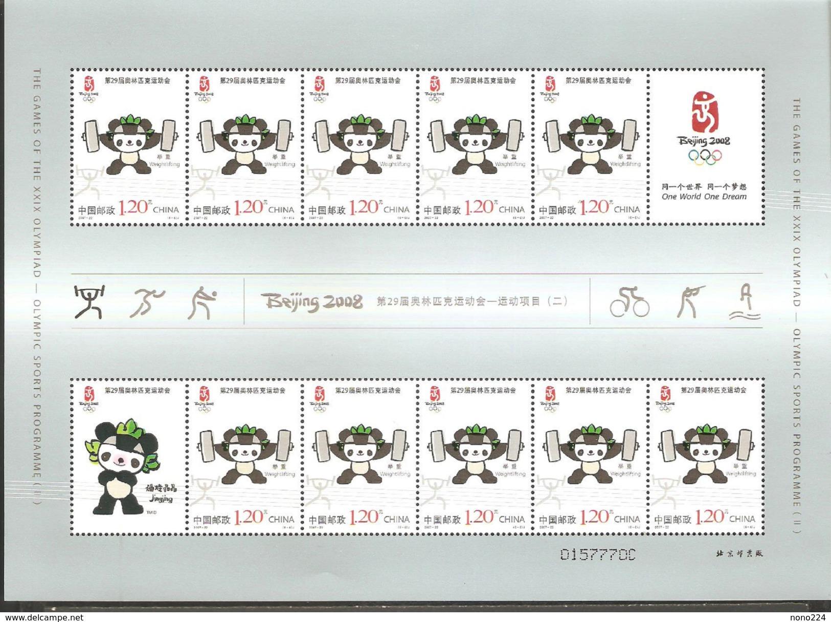 Bloc De Chine ( 2007 ) - 1949 - ... République Populaire
