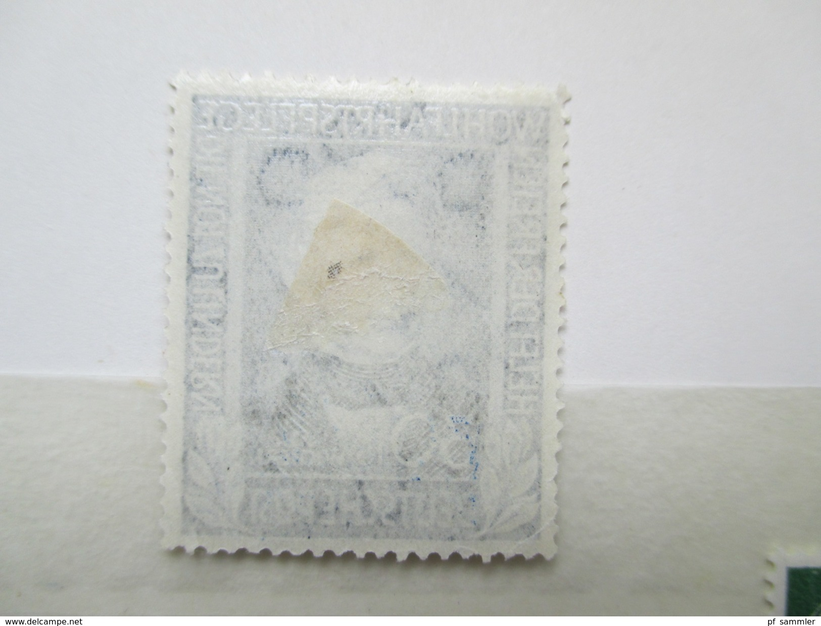 Bund Ab Posthorn Ungebraucht / Falz 1950er / 60er Jahre. Sammlung! Viele Marken Alle *. Fundgrube?! Etwas Andere Gebiete - Timbres