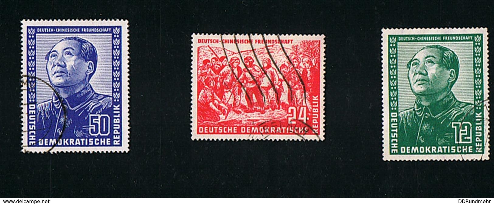 27. Juni 1951, Deutsch-chinesische Freundschaft, Kompletter Satz, Gestempelt Siehe Scan - DDR