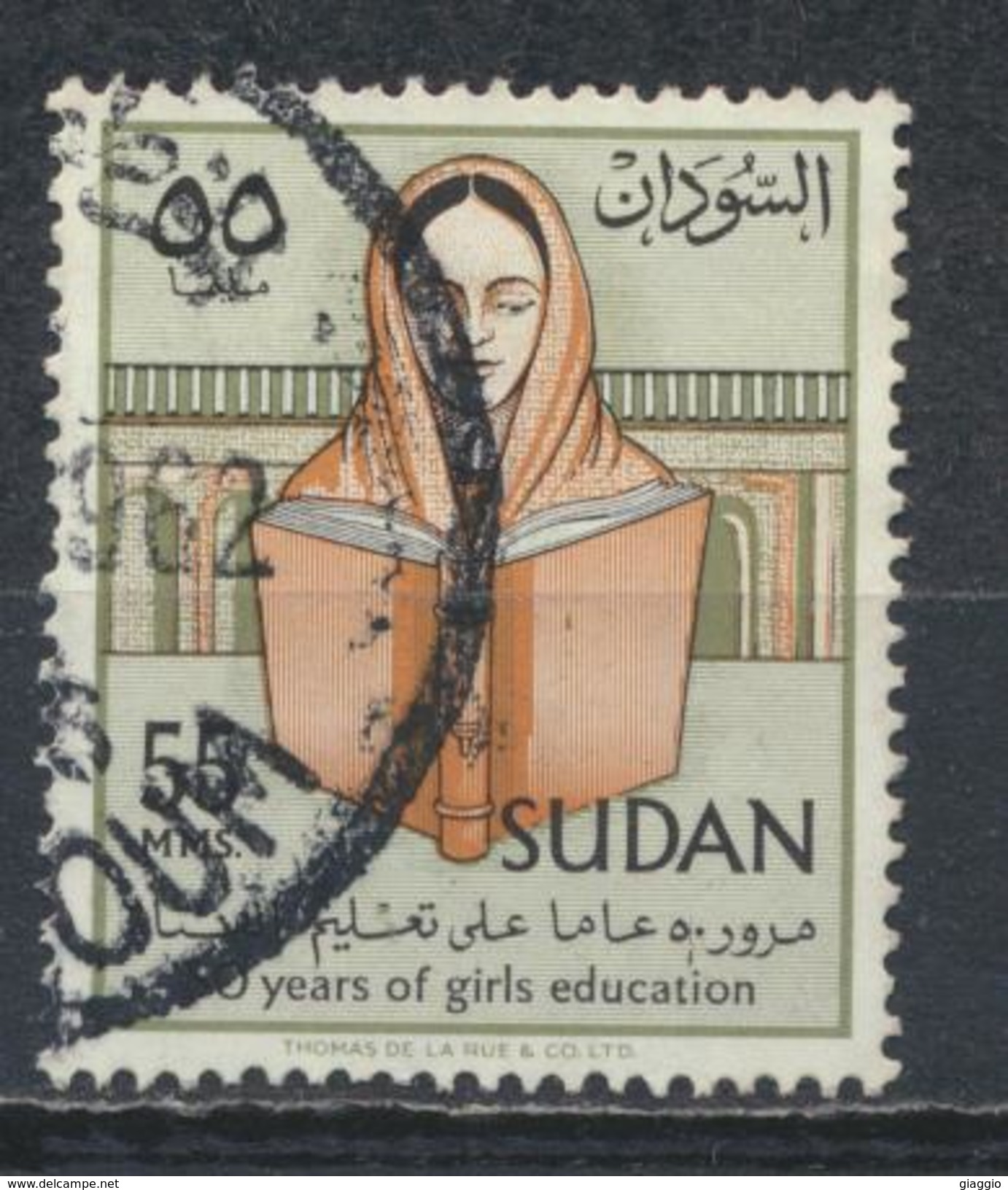 °°° LOT SUDAN SOUDAN - Y&T N°139 - 1961 °°° - Sudan (1954-...)