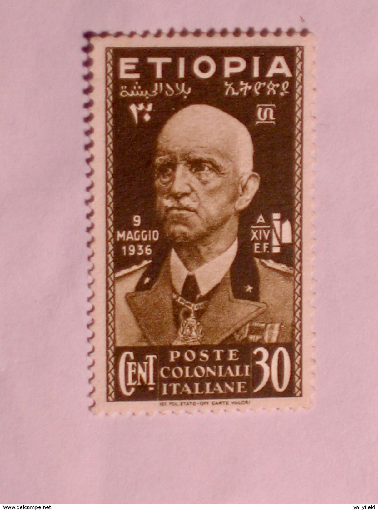 ETHIOPIE  1936  LOT# 3 - Ethiopie