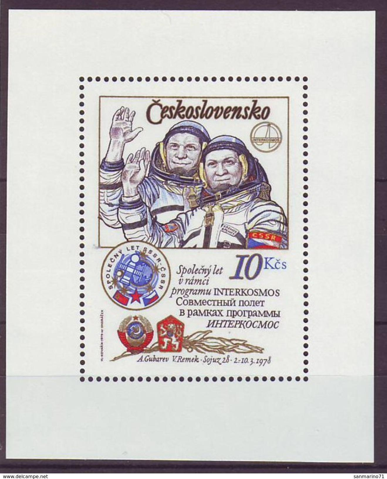 CZECHOSLOVAKIA 2493,unused,space - Space