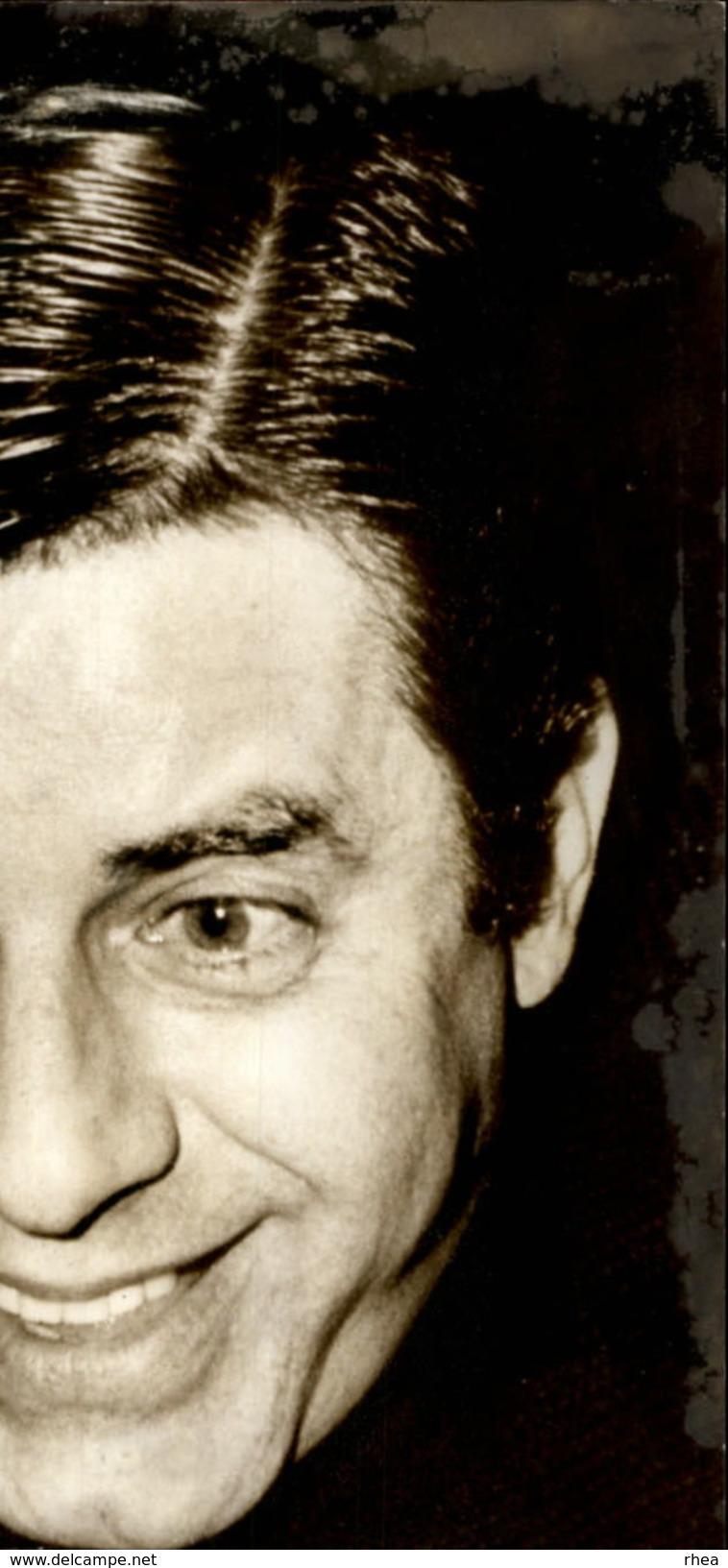 PHOTO - Photo De Presse - Acteurs - JERRY LEWIS - Acteur Américain - 1974 - Célébrités