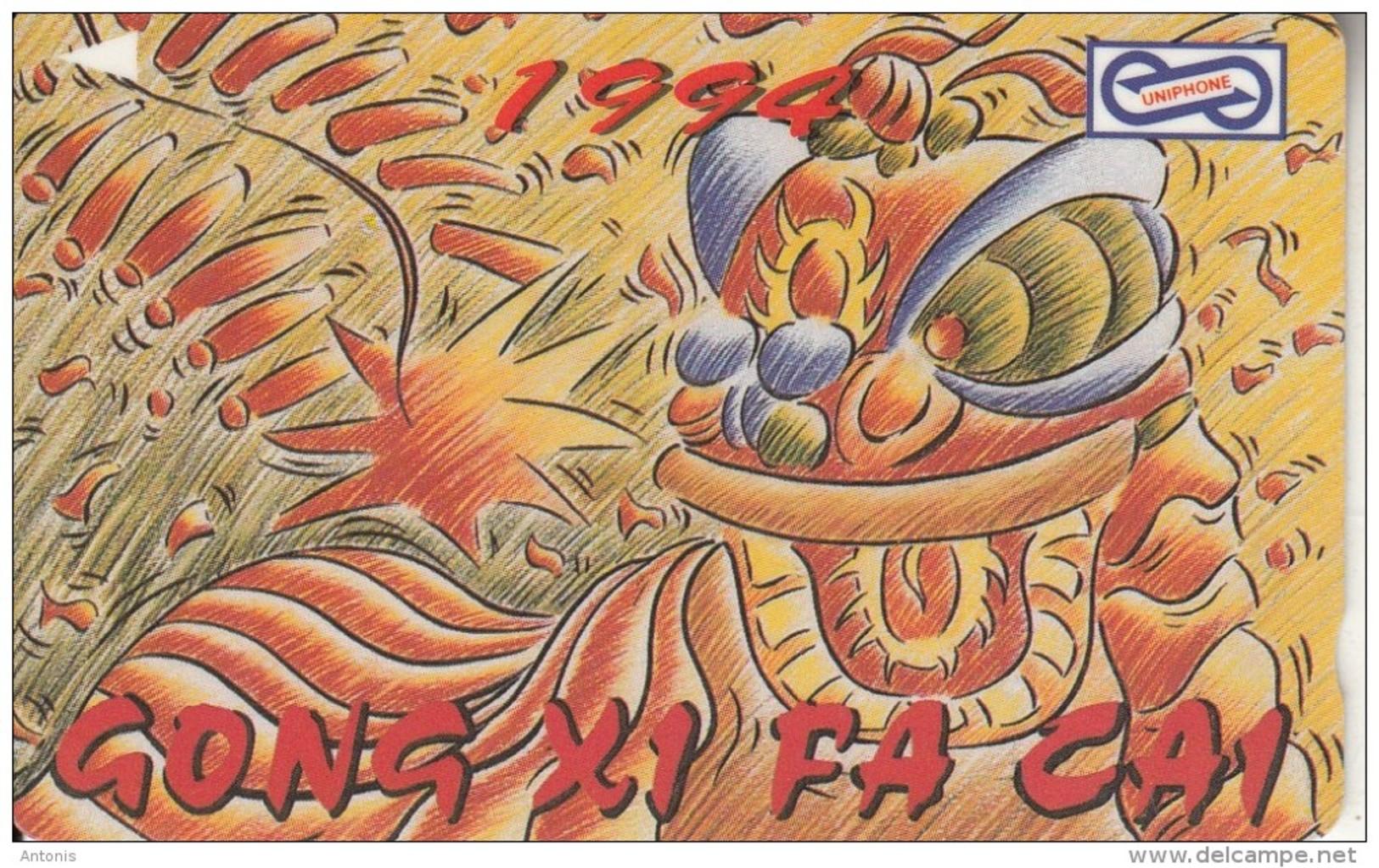 MALAYSIA(GPT) - Chinese New Year 1994, CN : 74MSAA, Used - Malaysia