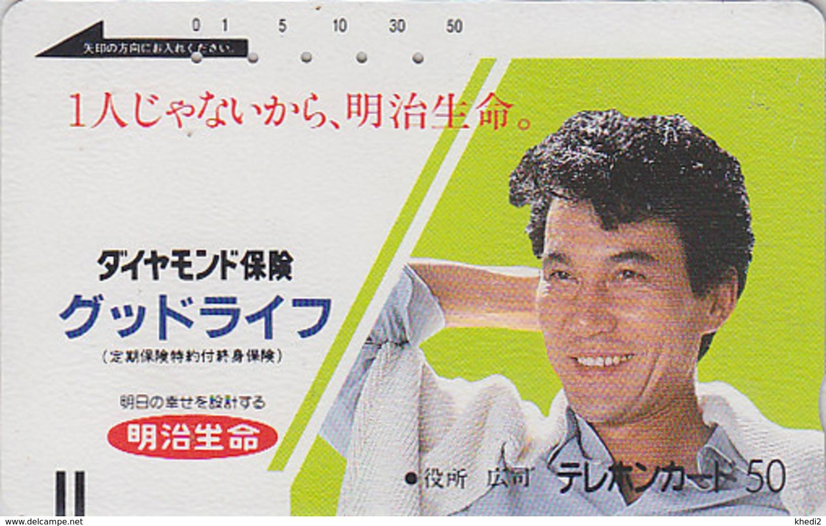 Télécarte Ancienne Japon / 110-7227 - Homme Pub Diamond Good Life - Japan Front Bar Phonecard / A - Balken TK - Japan
