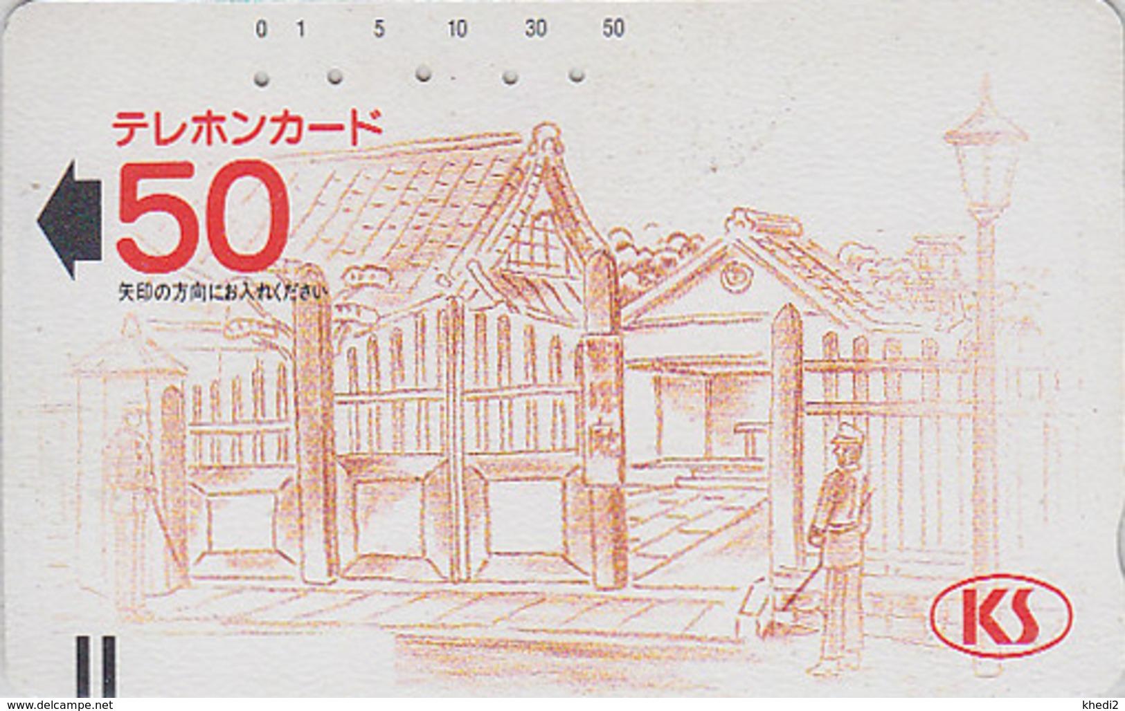 Télécarte Ancienne Japon / 110-7229 - Village Dessin - Painting Drawing Japan Front Bar Phonecard / A - Balken TK - Japan