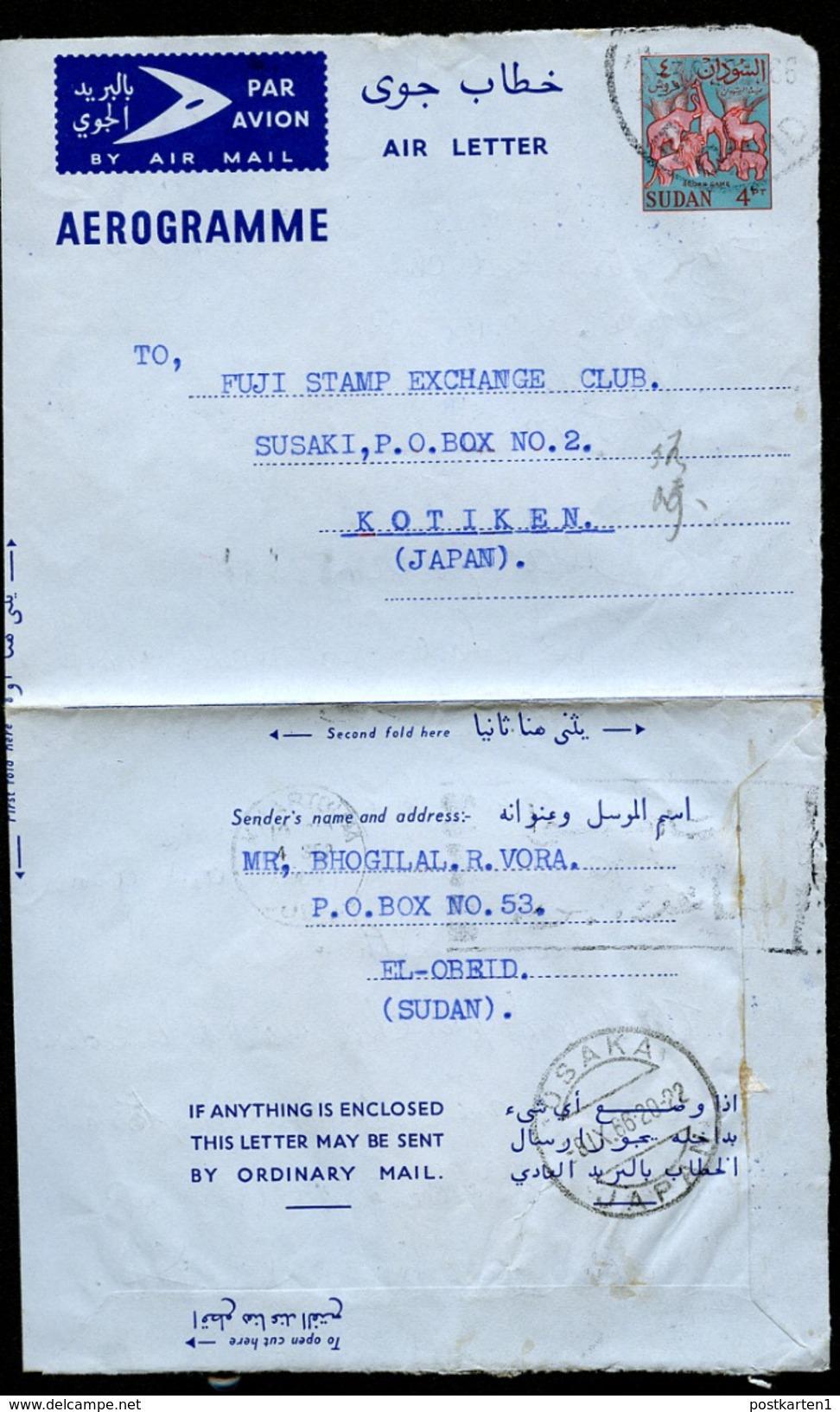 SUDAN Air Letter #F4 Used EL OBRID To JAPAN To Germany 1966 - Sudan (1954-...)